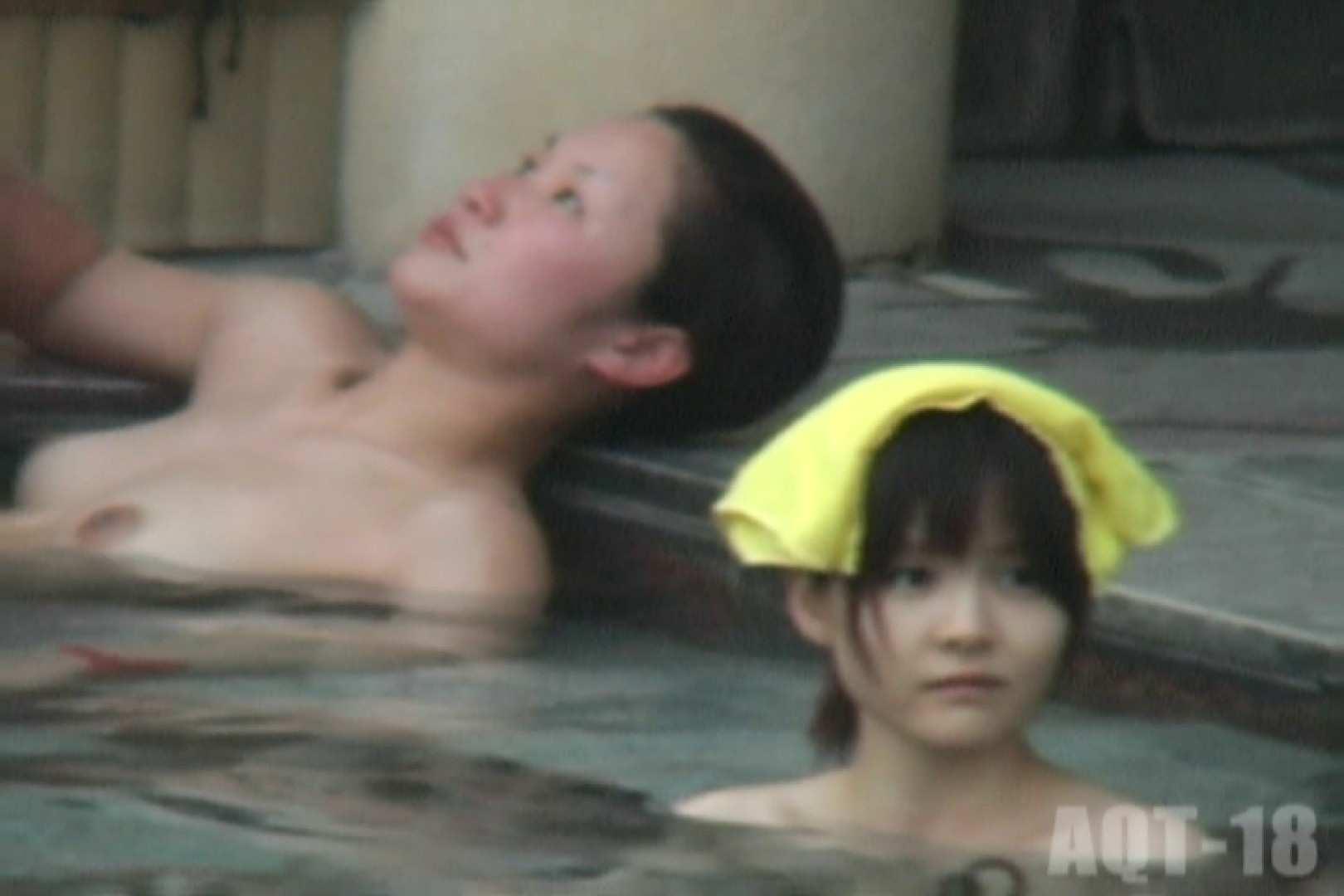 Aquaな露天風呂Vol.854 露天風呂編 | 盗撮シリーズ  81PIX 65