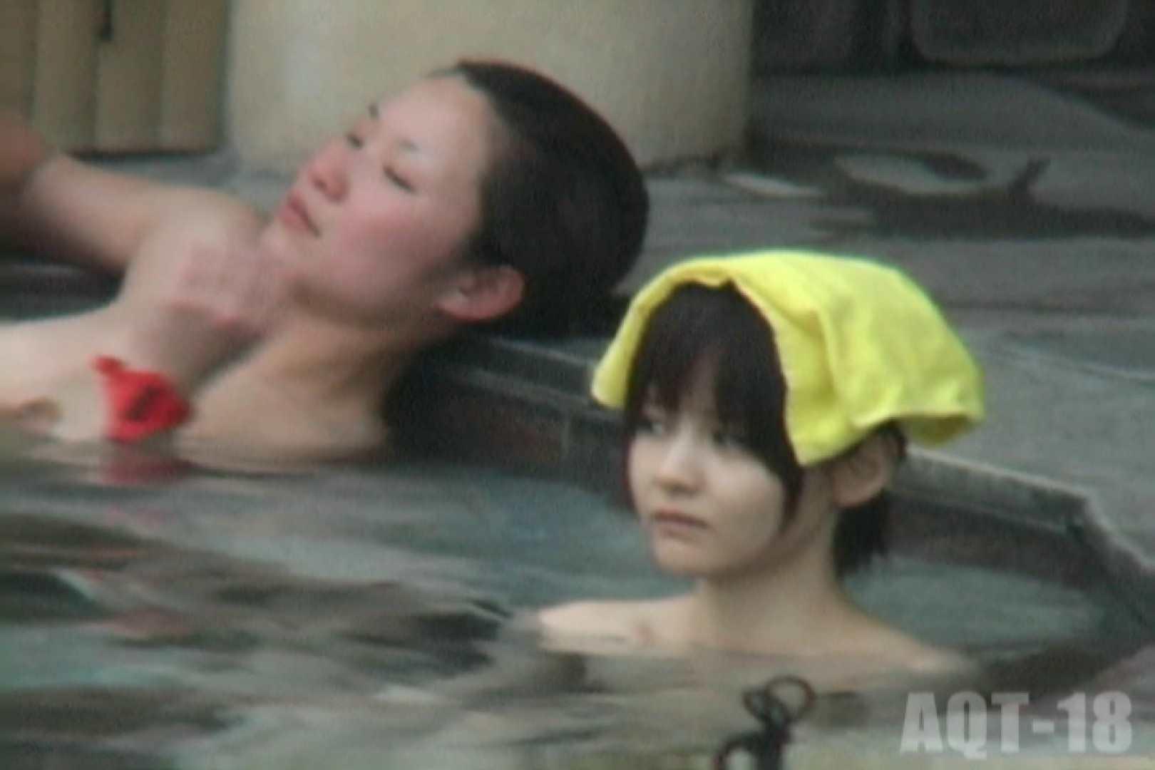 Aquaな露天風呂Vol.854 露天風呂編 | 盗撮シリーズ  81PIX 67