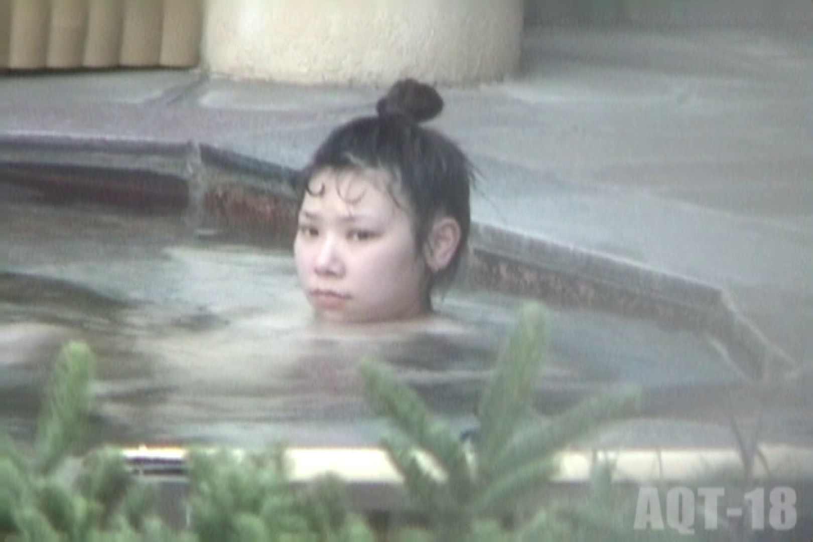 Aquaな露天風呂Vol.855 露天風呂編 | 盗撮シリーズ  86PIX 3