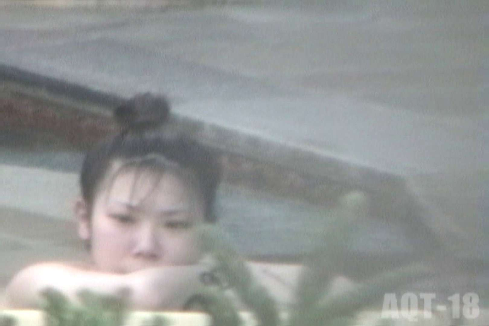 Aquaな露天風呂Vol.855 露天風呂編 | 盗撮シリーズ  86PIX 5