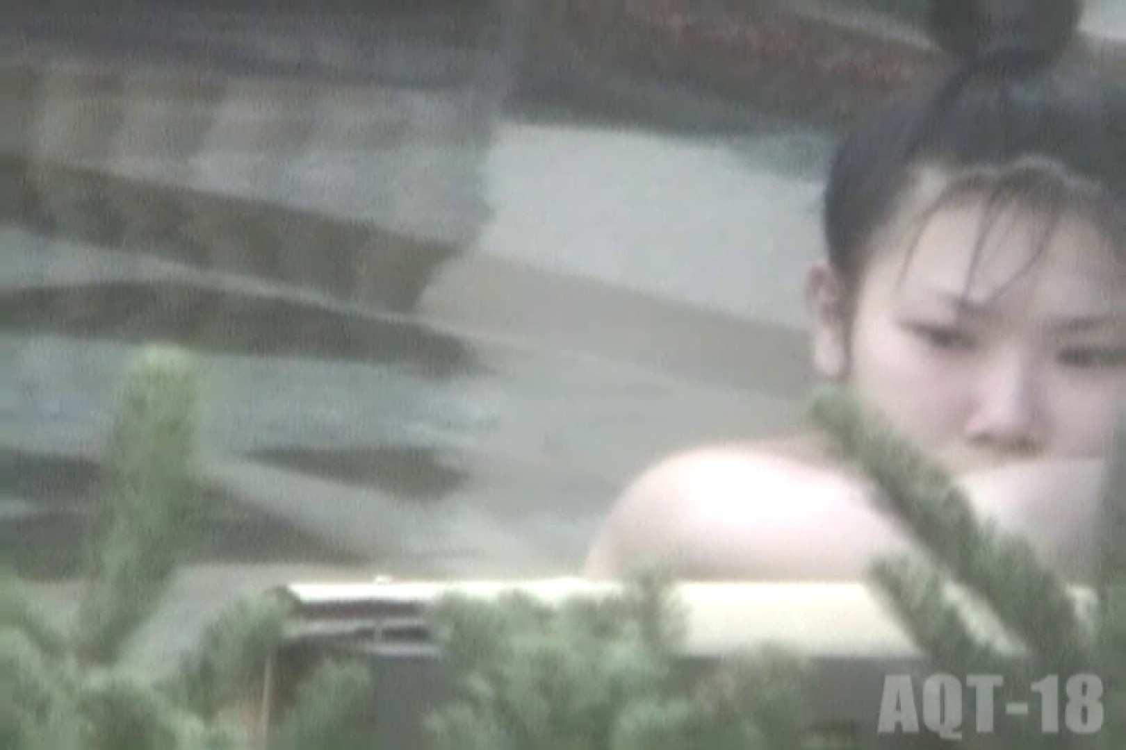 Aquaな露天風呂Vol.855 露天風呂編 | 盗撮シリーズ  86PIX 7