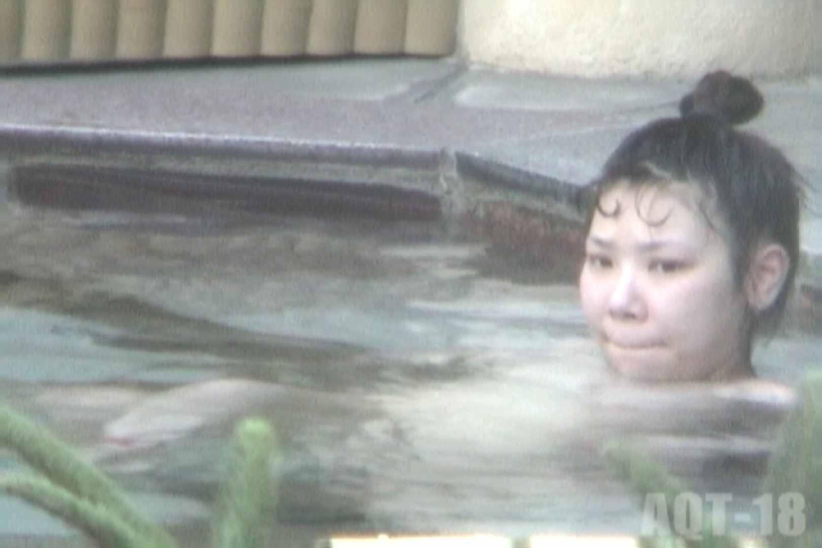 Aquaな露天風呂Vol.855 露天風呂編 | 盗撮シリーズ  86PIX 13