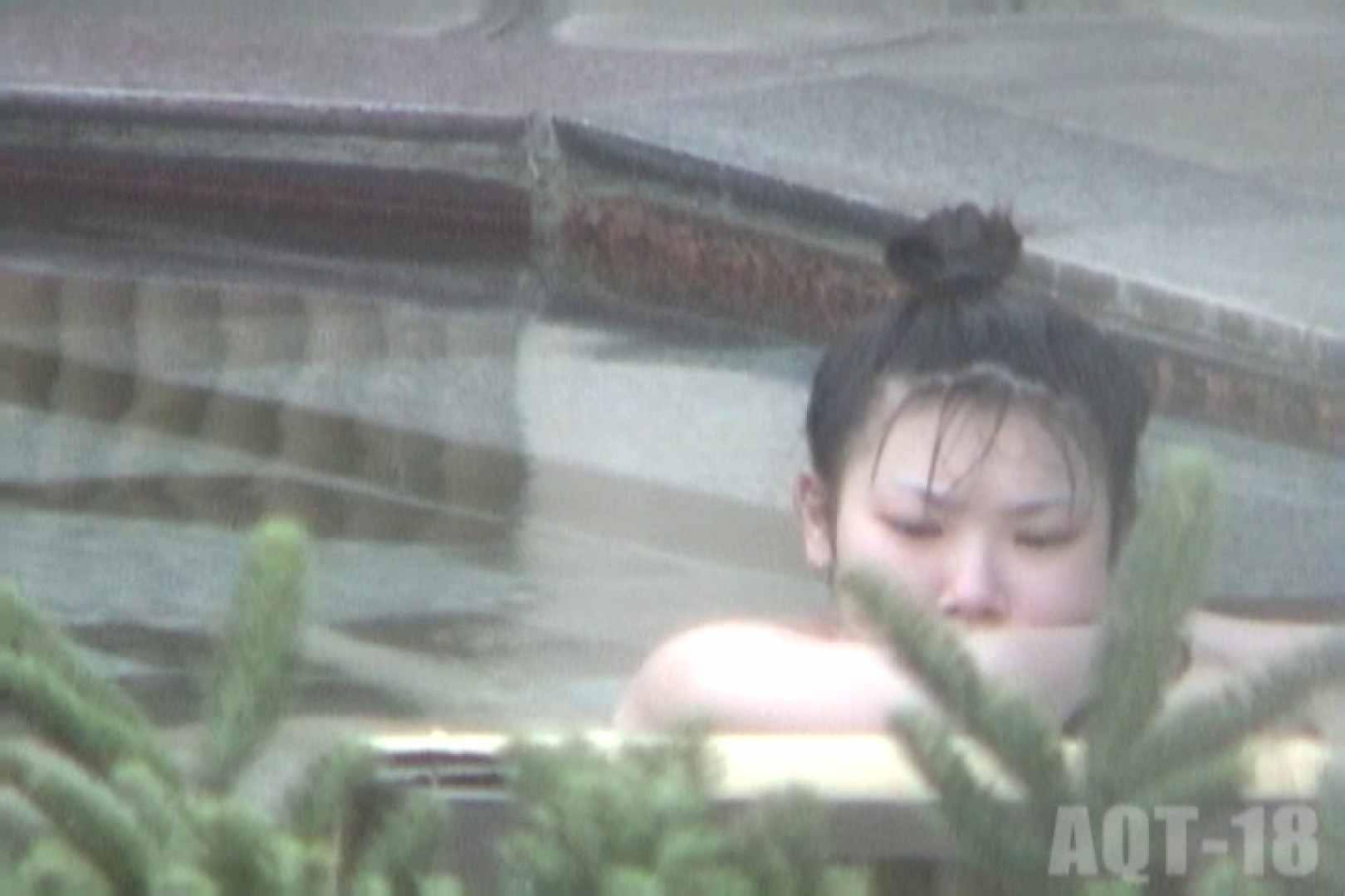 Aquaな露天風呂Vol.855 露天風呂編 | 盗撮シリーズ  86PIX 19