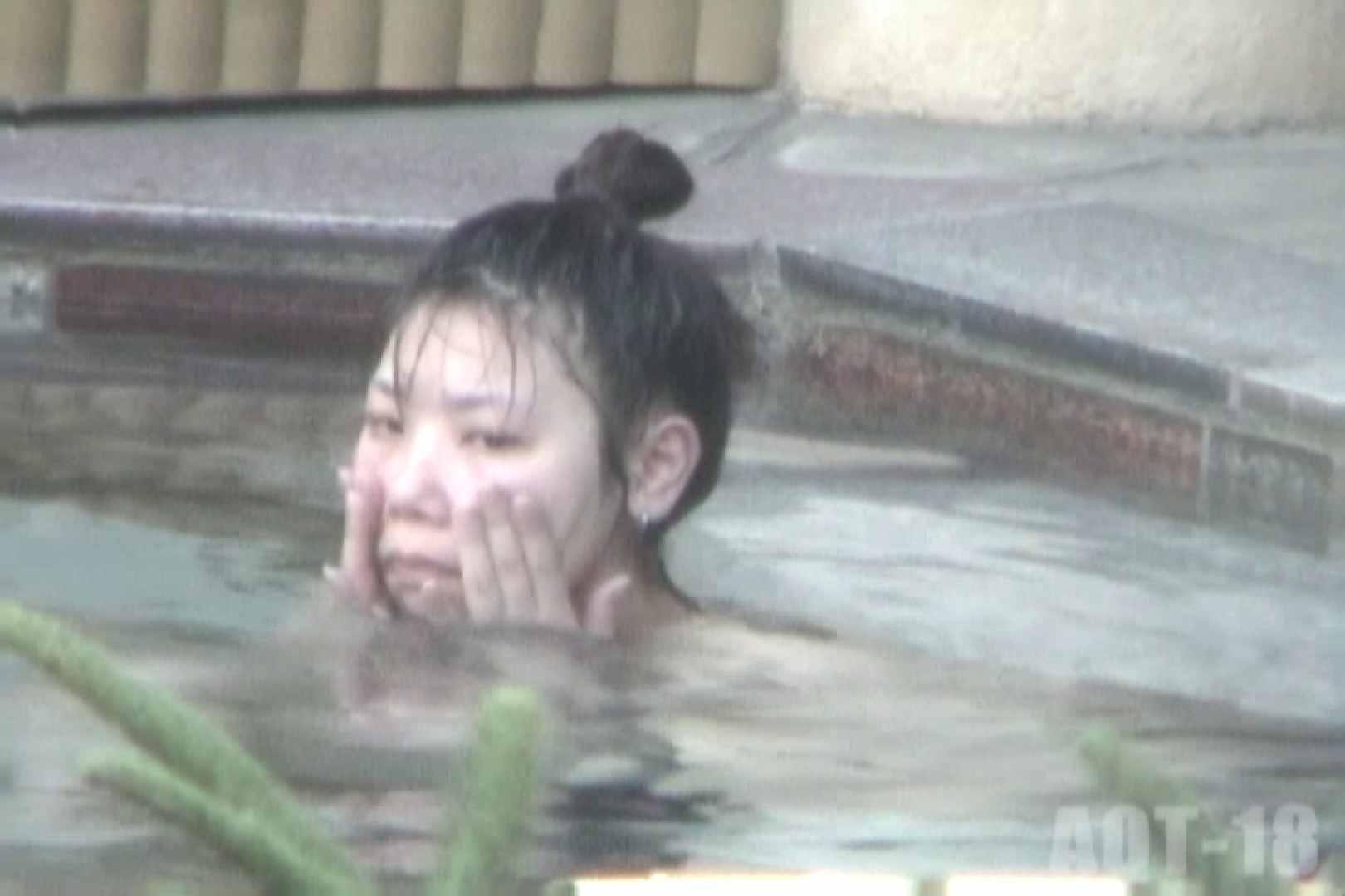 Aquaな露天風呂Vol.855 露天風呂編 | 盗撮シリーズ  86PIX 33