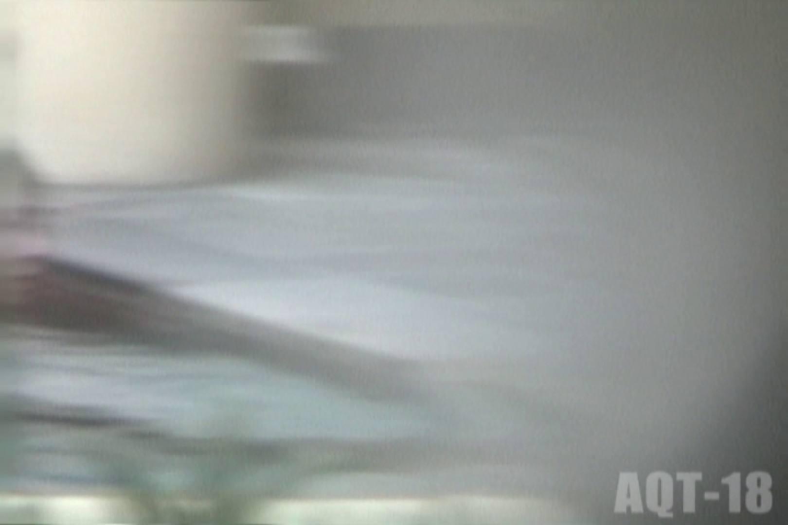 Aquaな露天風呂Vol.855 露天風呂編 | 盗撮シリーズ  86PIX 45