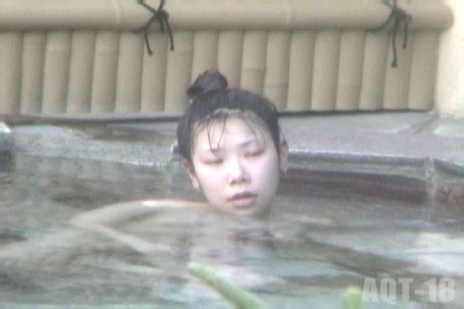Aquaな露天風呂Vol.855 露天風呂編 | 盗撮シリーズ  86PIX 51