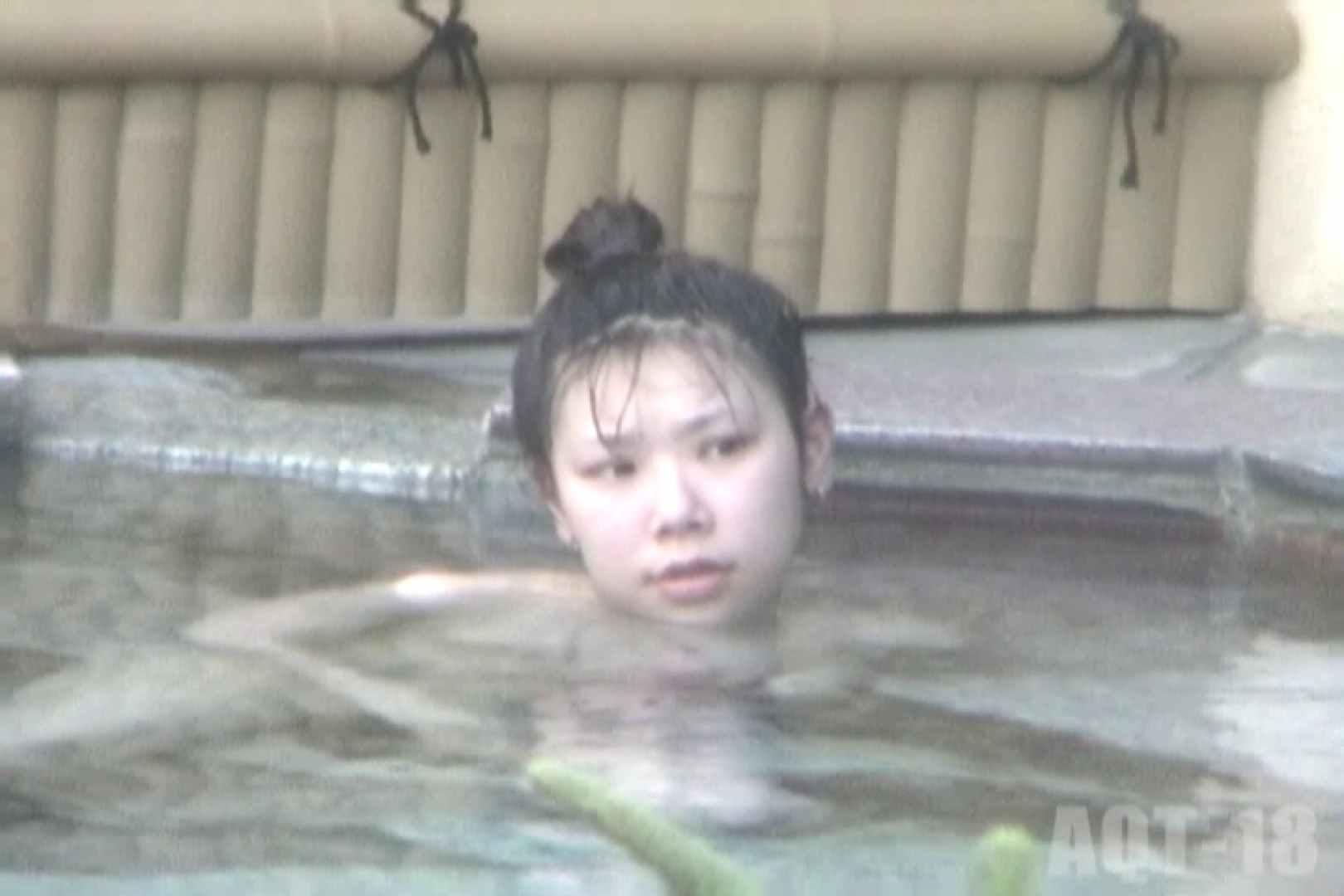 Aquaな露天風呂Vol.855 露天風呂編 | 盗撮シリーズ  86PIX 55