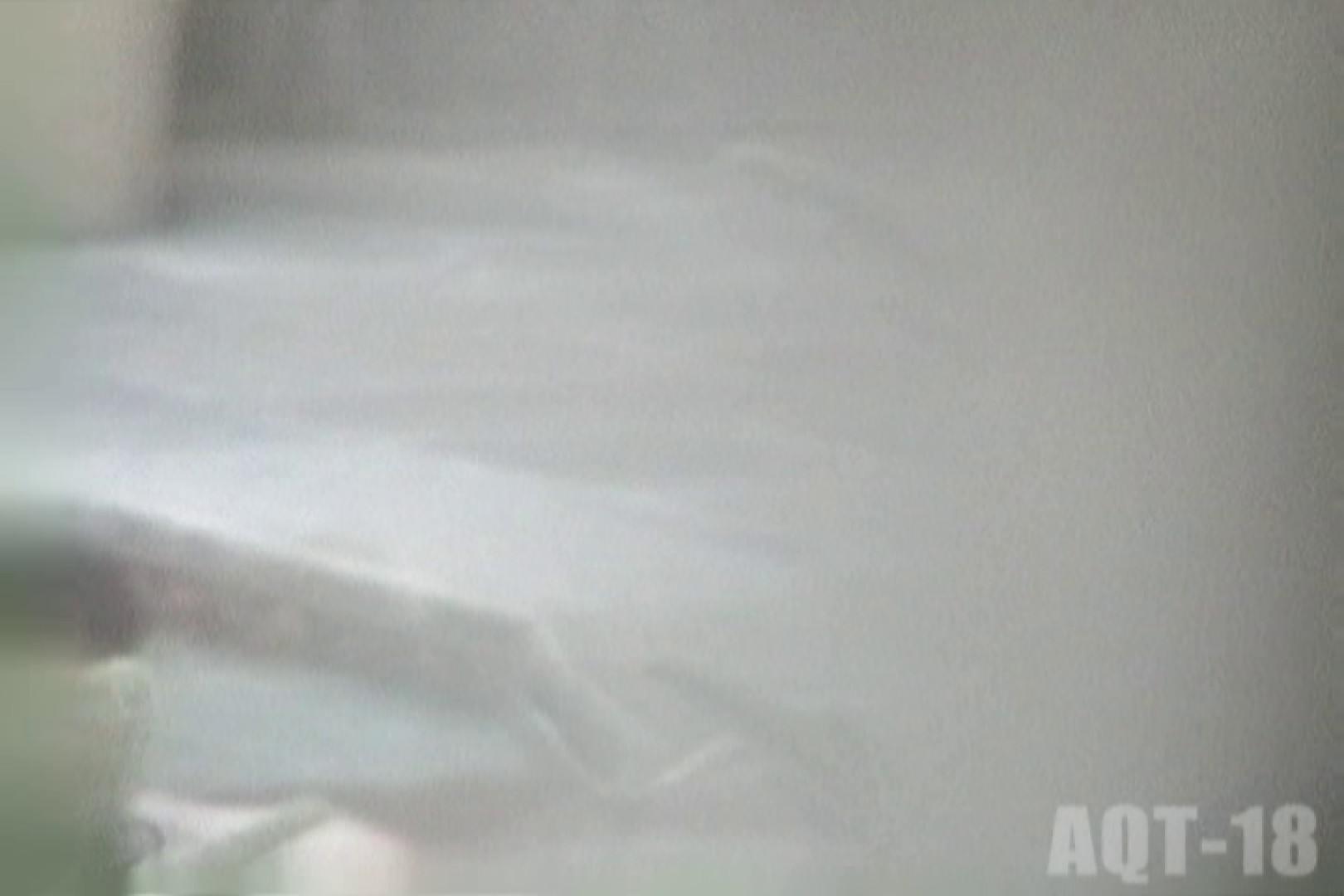 巨乳おまんこ:Aquaな露天風呂Vol.855:のぞき本舗 中村屋
