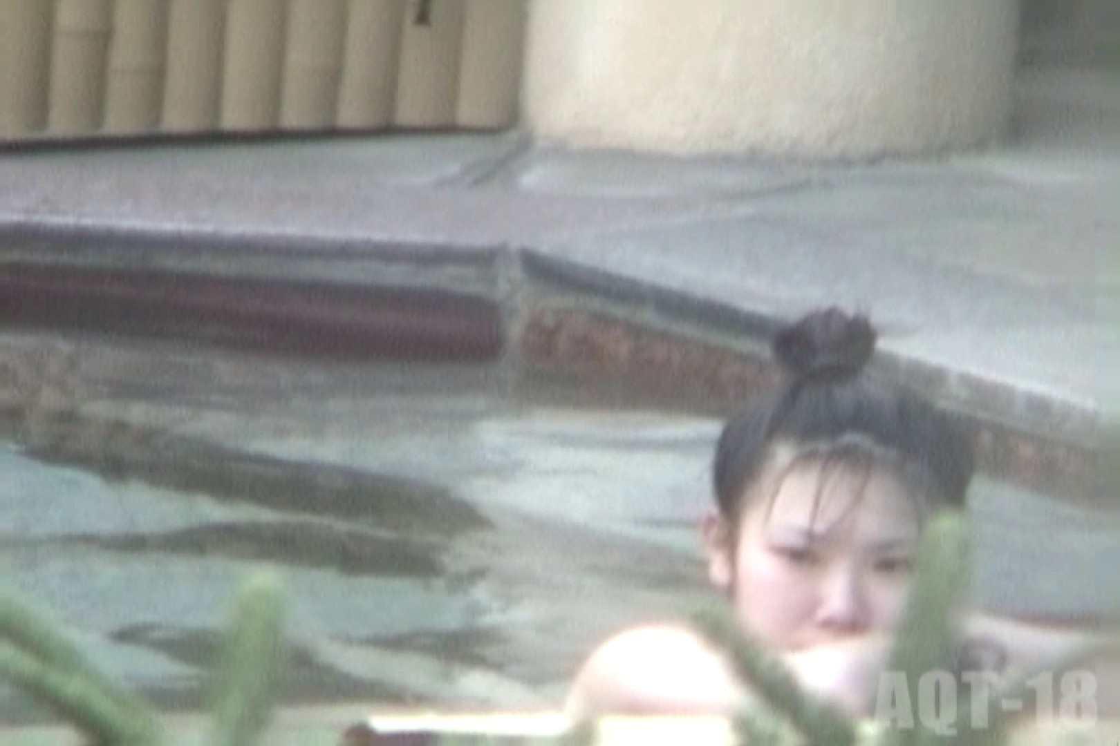 Aquaな露天風呂Vol.855 露天風呂編 | 盗撮シリーズ  86PIX 67