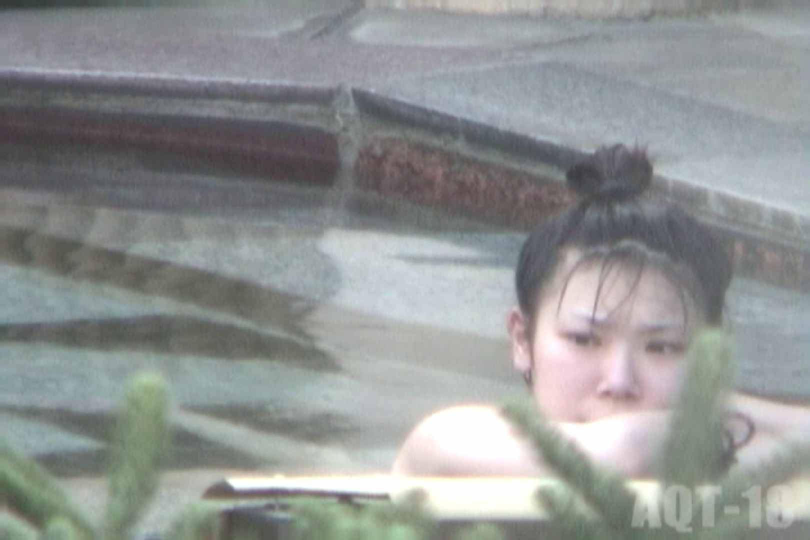 Aquaな露天風呂Vol.855 露天風呂編  86PIX 86