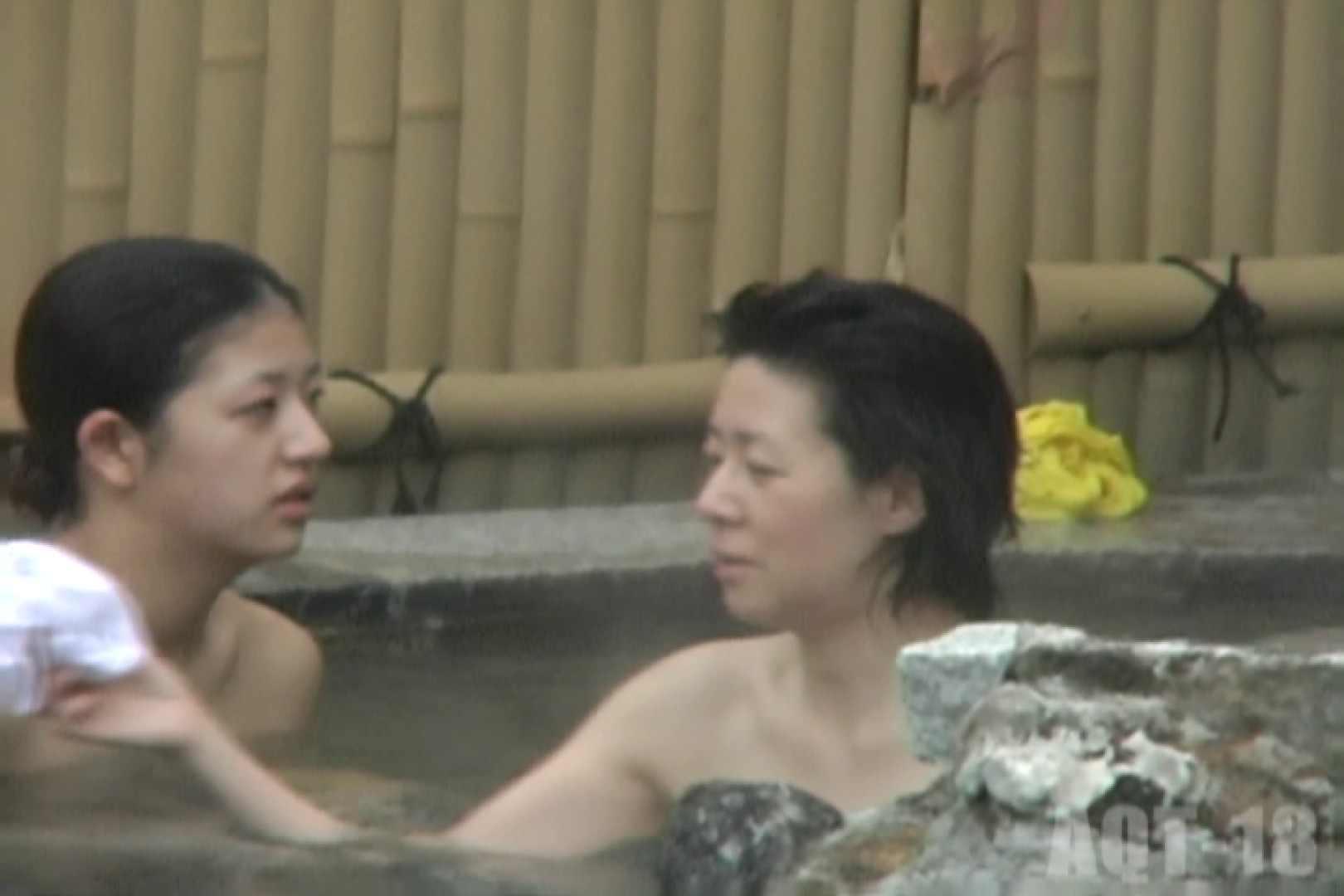Aquaな露天風呂Vol.859 露天風呂編  76PIX 6