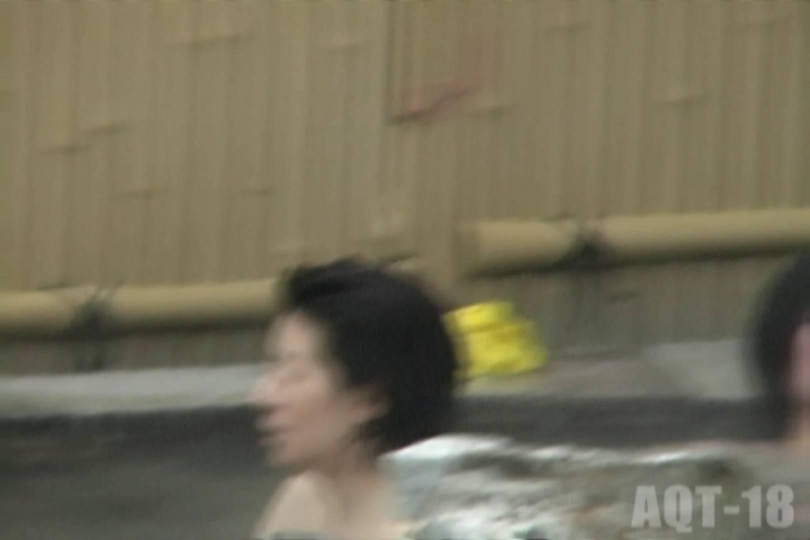 Aquaな露天風呂Vol.859 露天風呂編 | 盗撮シリーズ  76PIX 7