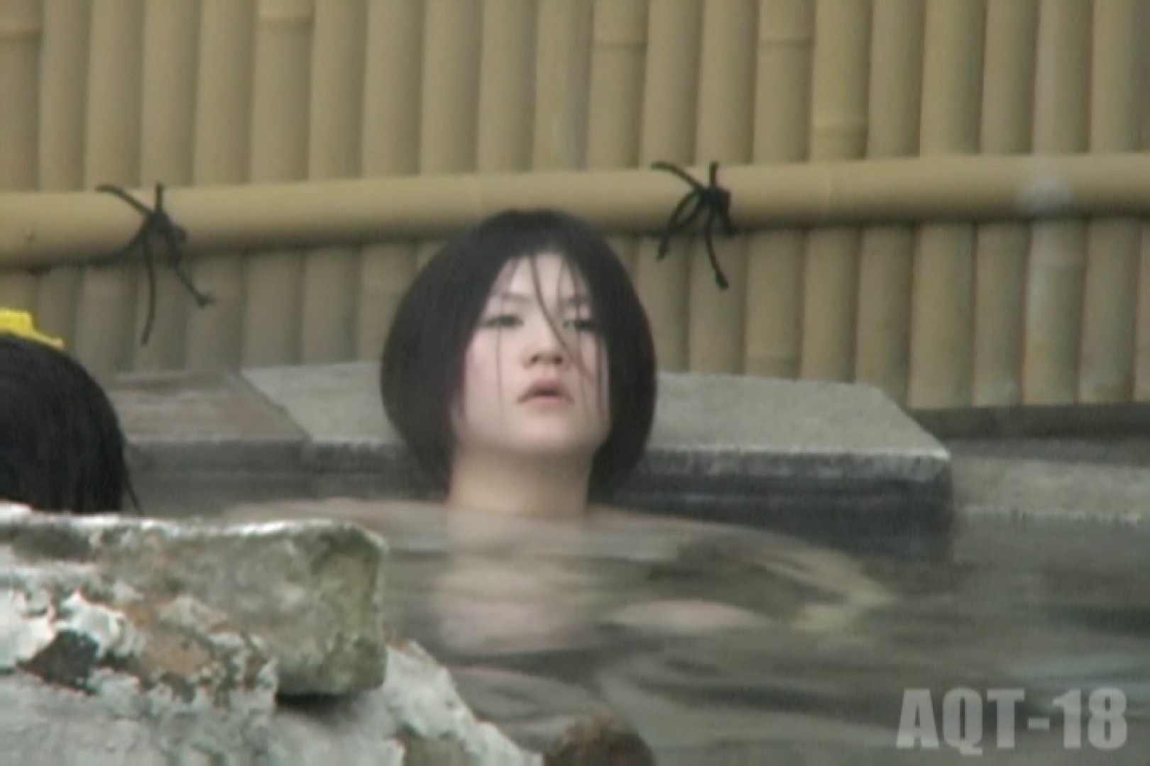 Aquaな露天風呂Vol.859 露天風呂編  76PIX 10