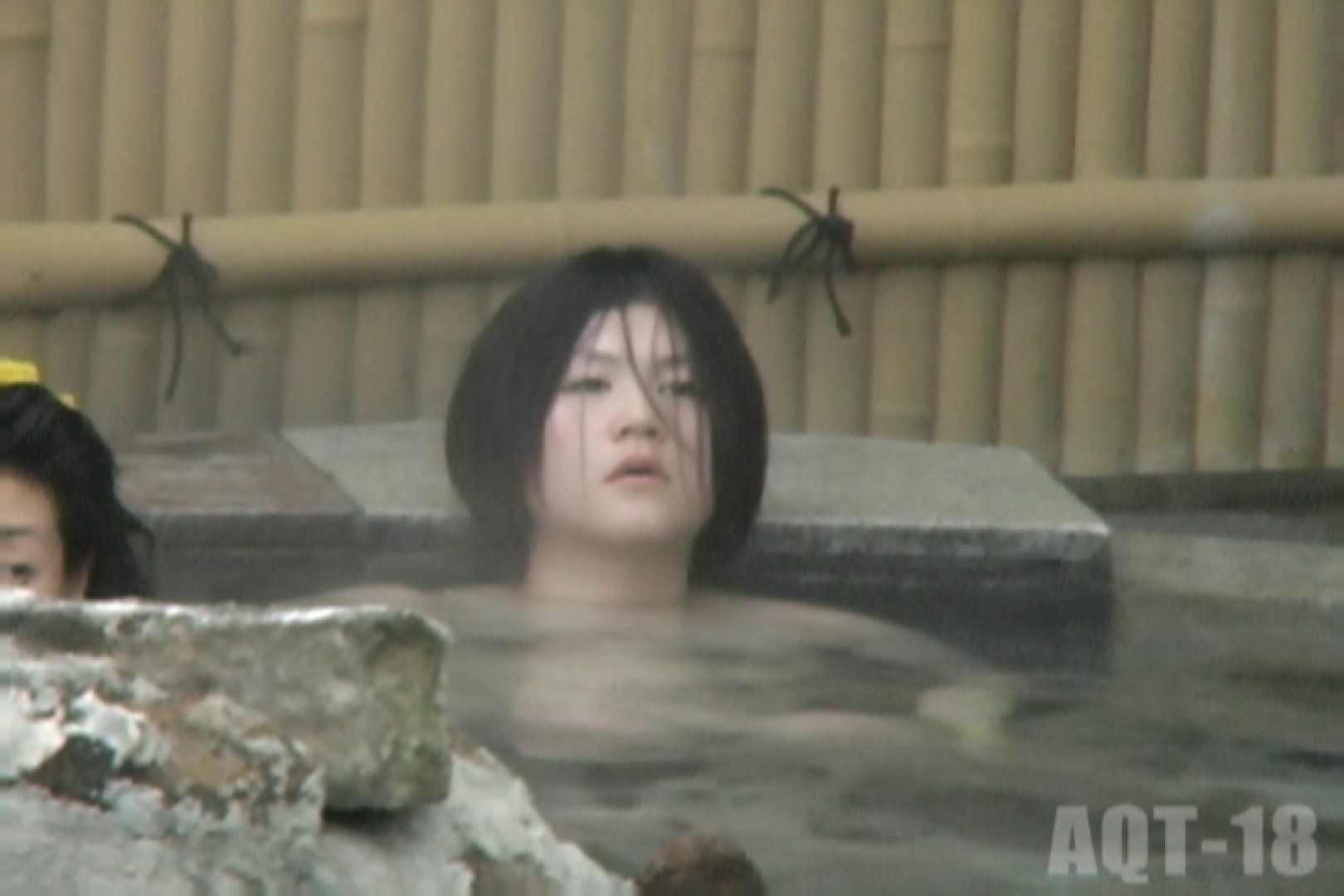 Aquaな露天風呂Vol.859 露天風呂編  76PIX 12