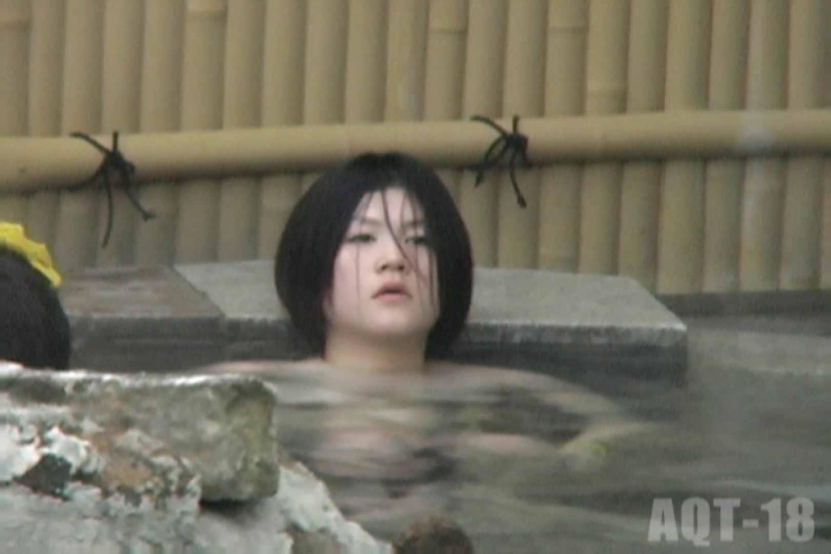 Aquaな露天風呂Vol.859 露天風呂編  76PIX 14