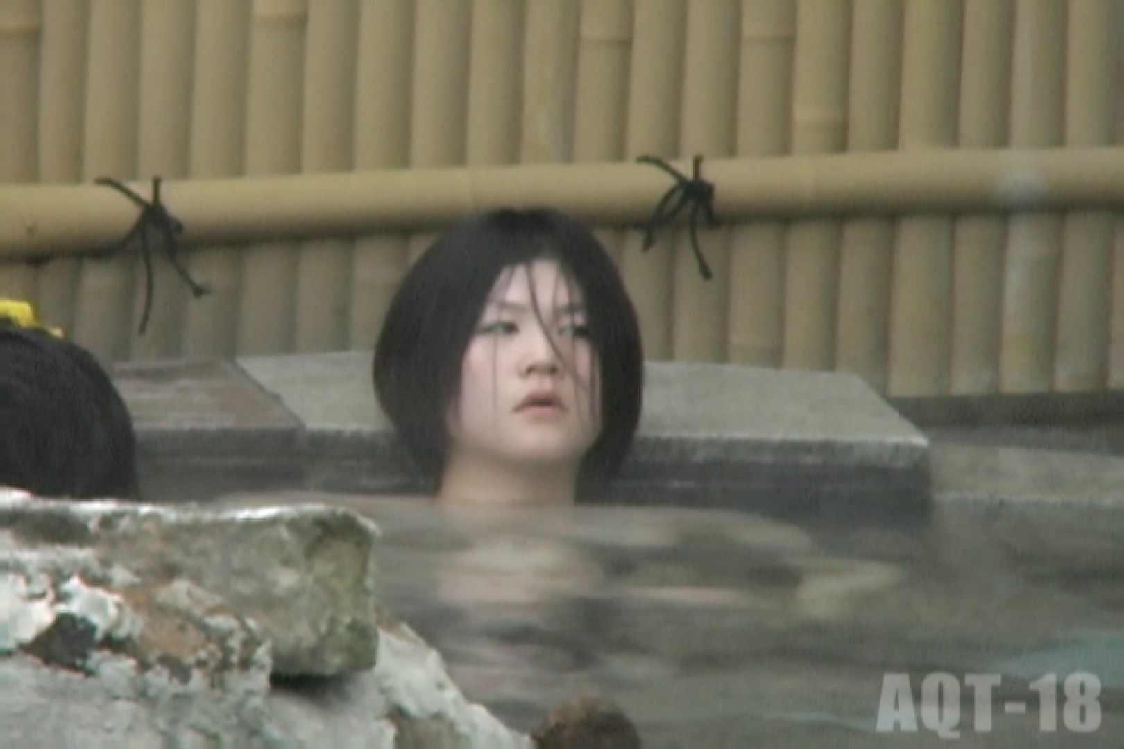 Aquaな露天風呂Vol.859 露天風呂編 | 盗撮シリーズ  76PIX 15