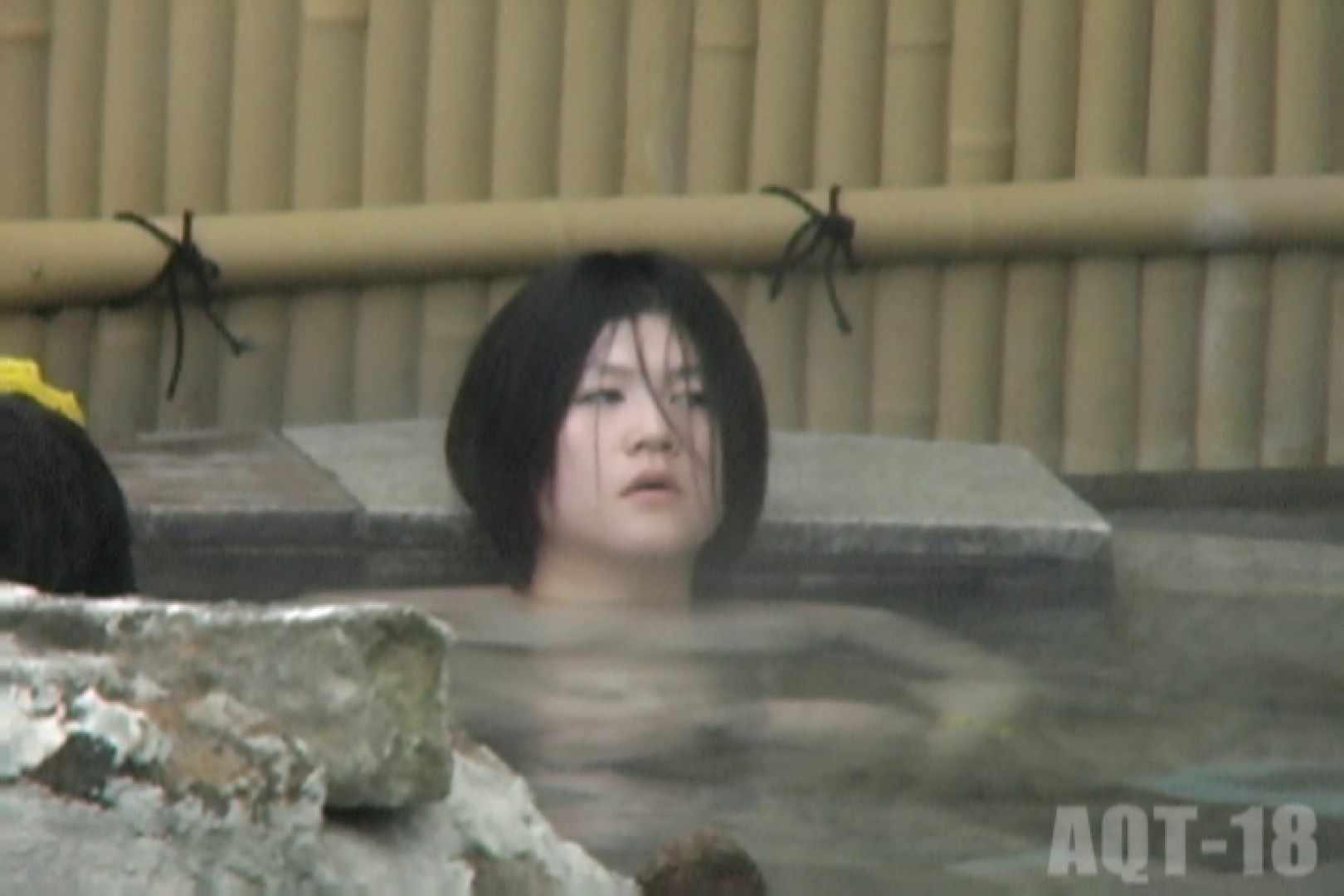 Aquaな露天風呂Vol.859 露天風呂編 | 盗撮シリーズ  76PIX 17