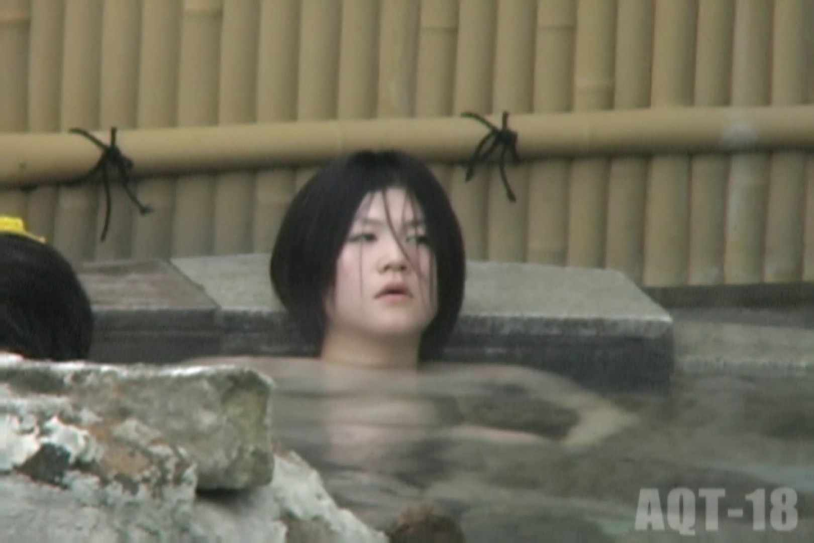 Aquaな露天風呂Vol.859 露天風呂編 | 盗撮シリーズ  76PIX 19