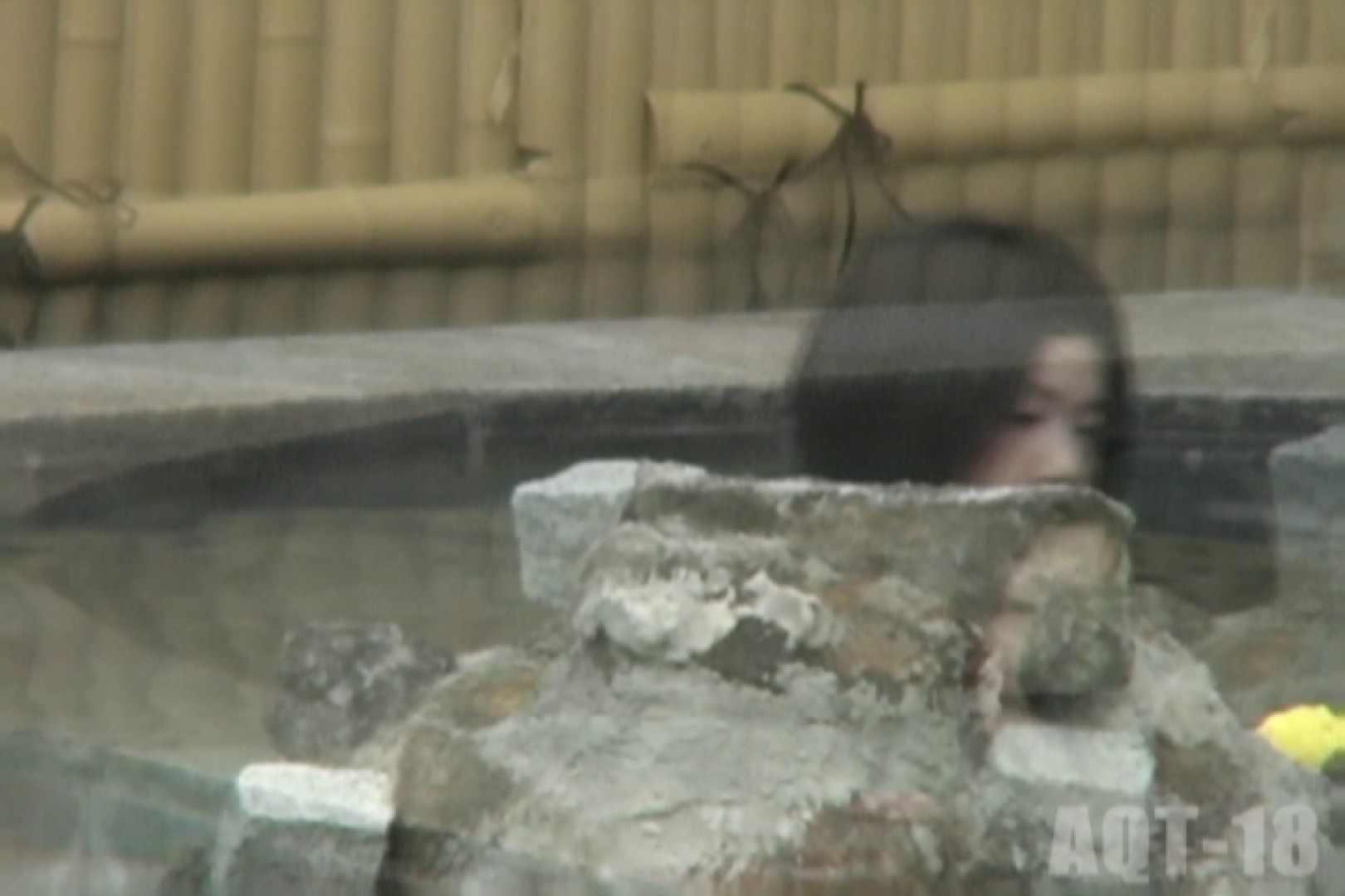 Aquaな露天風呂Vol.859 露天風呂編 | 盗撮シリーズ  76PIX 27