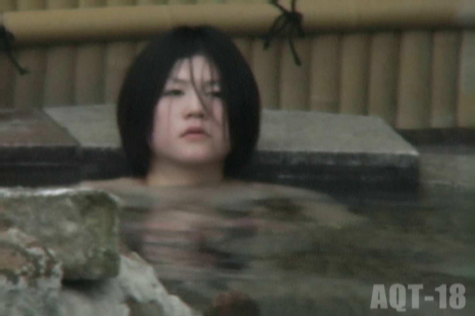 Aquaな露天風呂Vol.859 露天風呂編 | 盗撮シリーズ  76PIX 73