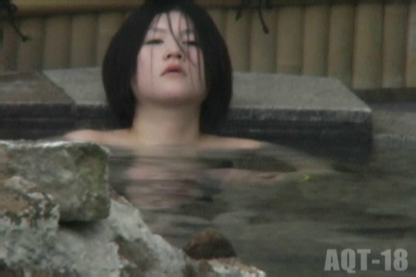 Aquaな露天風呂Vol.859 露天風呂編  76PIX 74