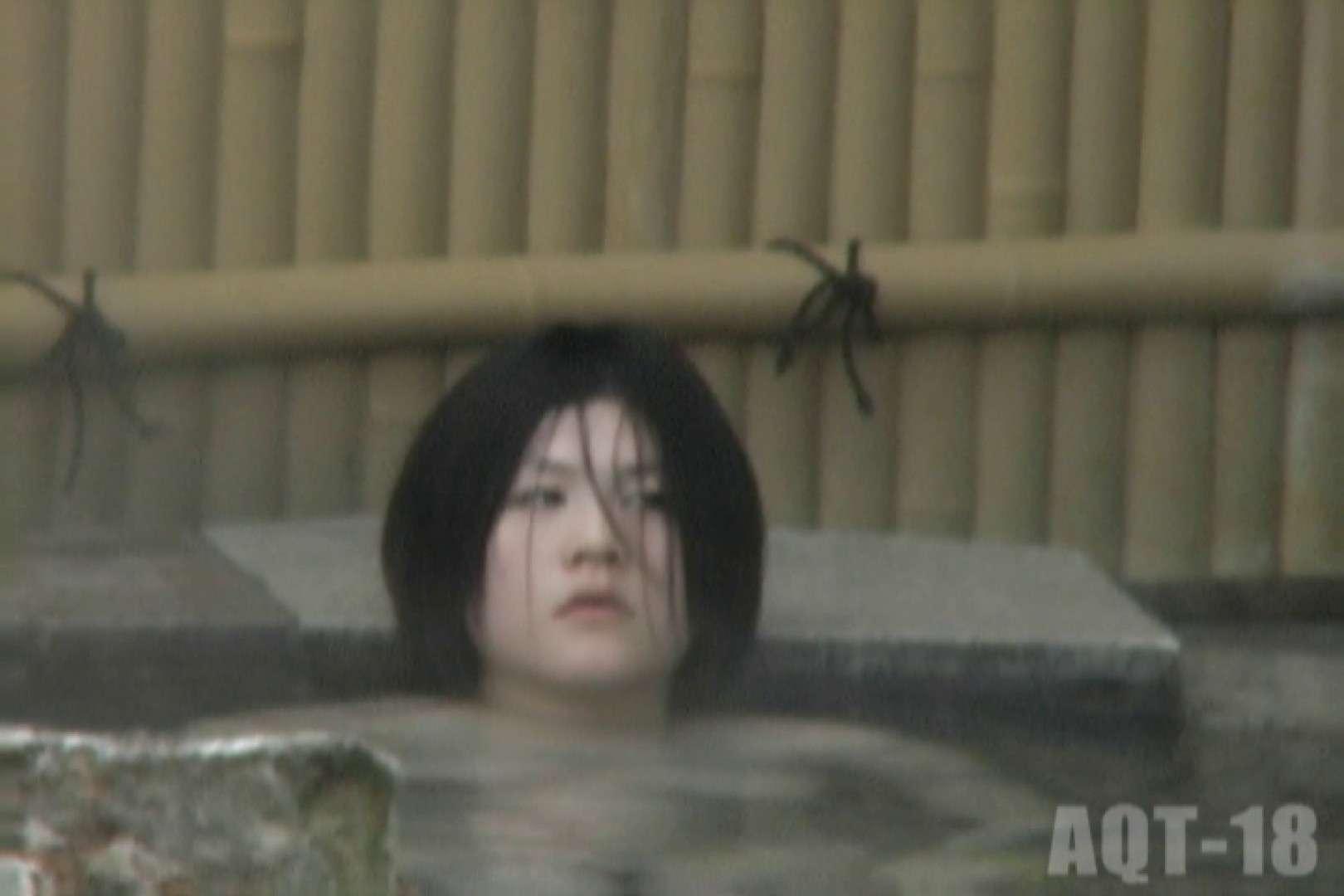 Aquaな露天風呂Vol.859 露天風呂編 | 盗撮シリーズ  76PIX 75