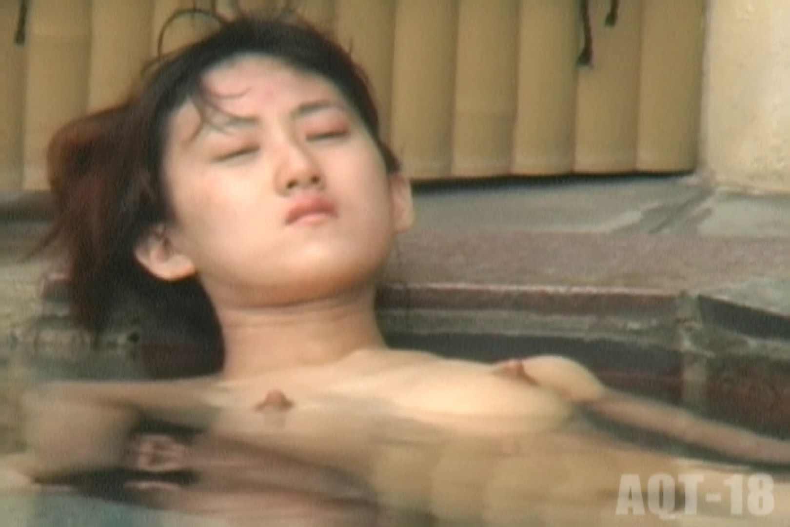 巨乳おまんこ:Aquaな露天風呂Vol.862:のぞき本舗 中村屋