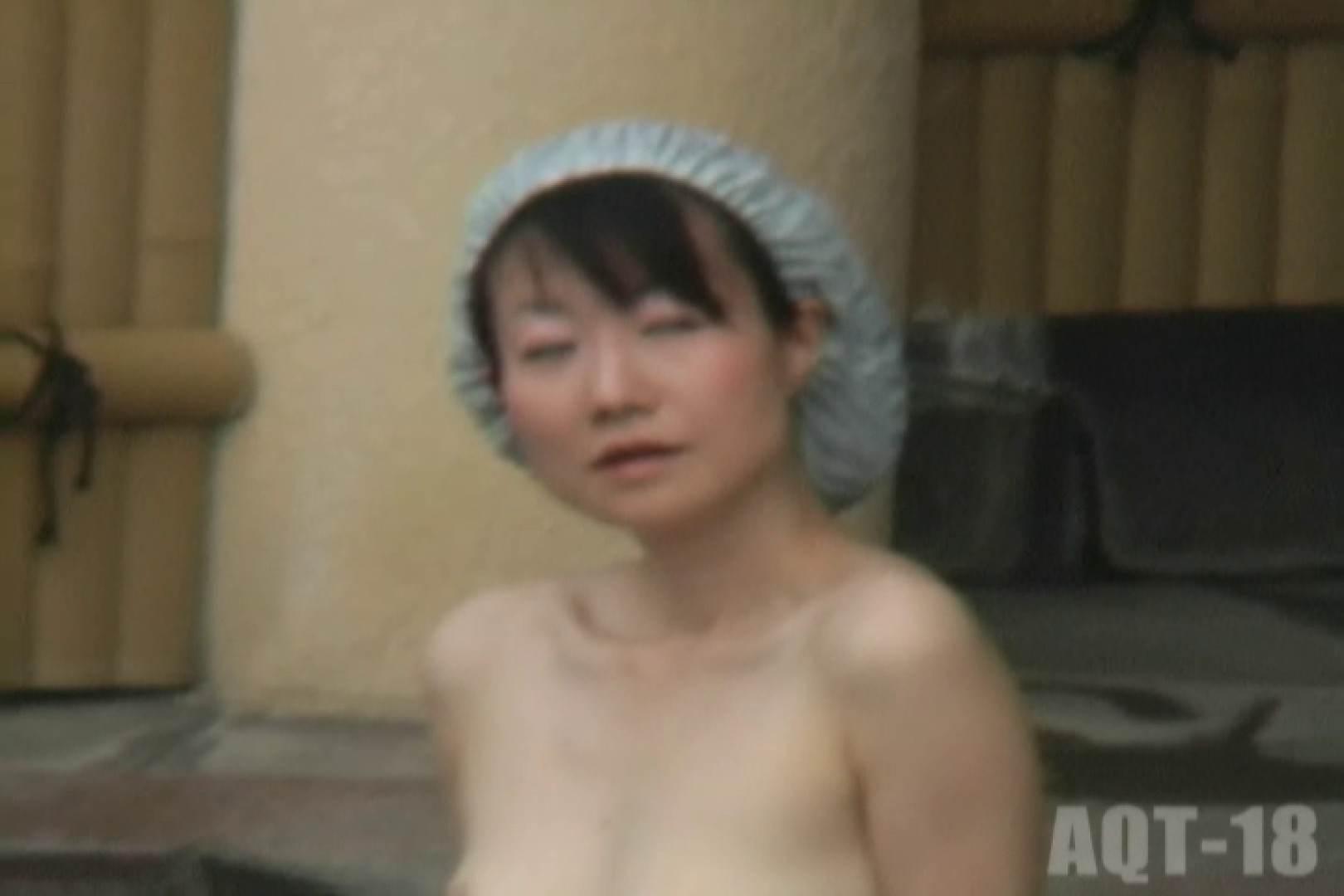 Aquaな露天風呂Vol.864 盗撮シリーズ   露天風呂編  97PIX 15