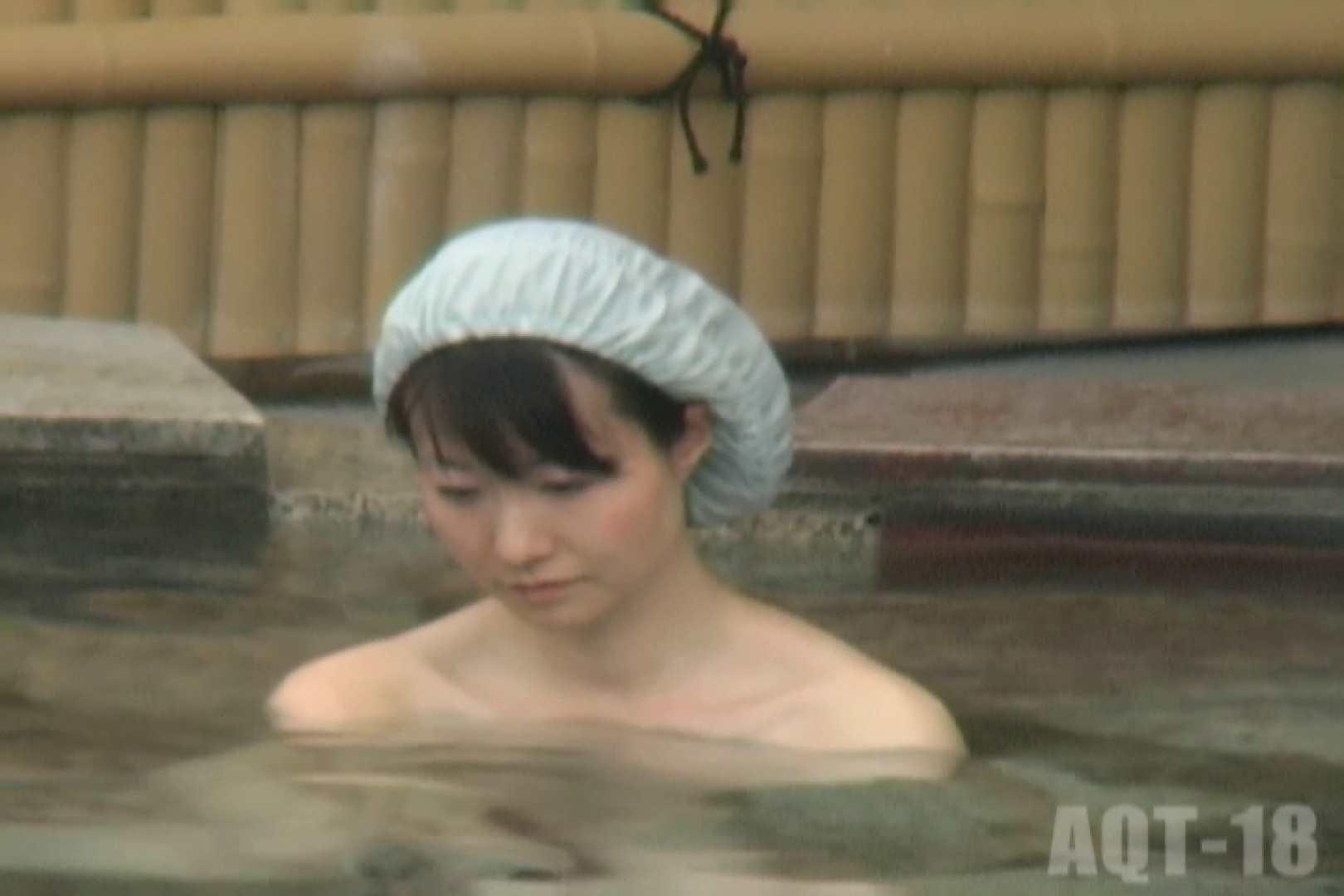 Aquaな露天風呂Vol.864 盗撮シリーズ  97PIX 48