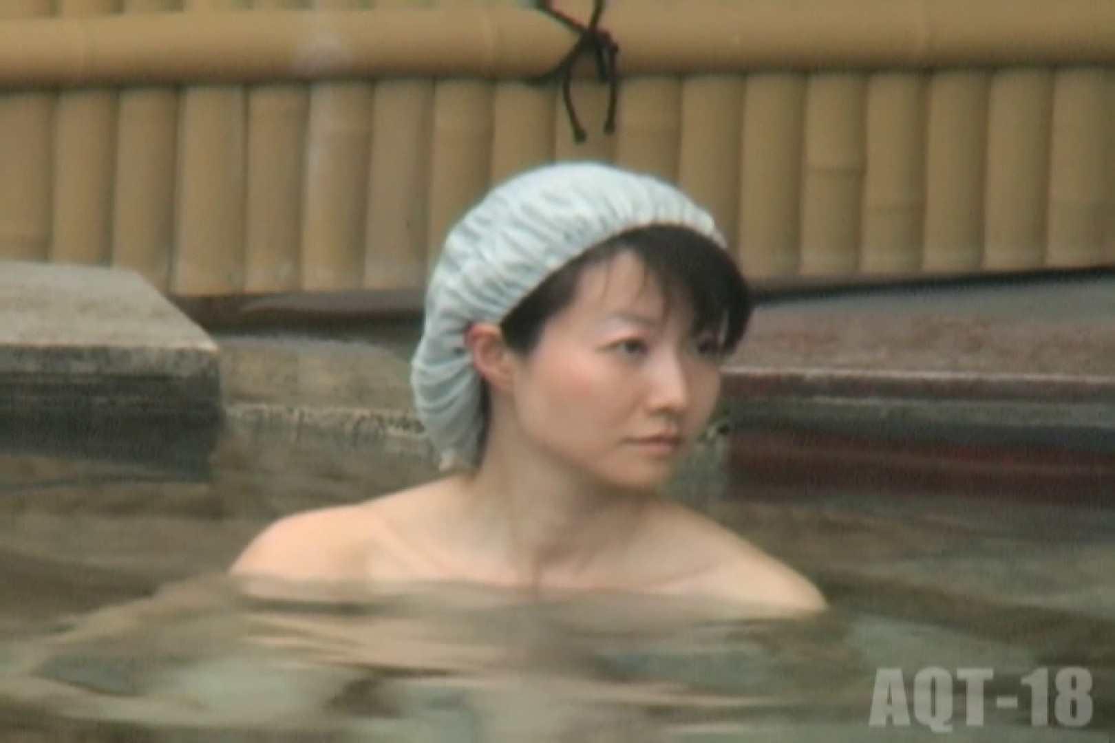 Aquaな露天風呂Vol.864 盗撮シリーズ   露天風呂編  97PIX 53