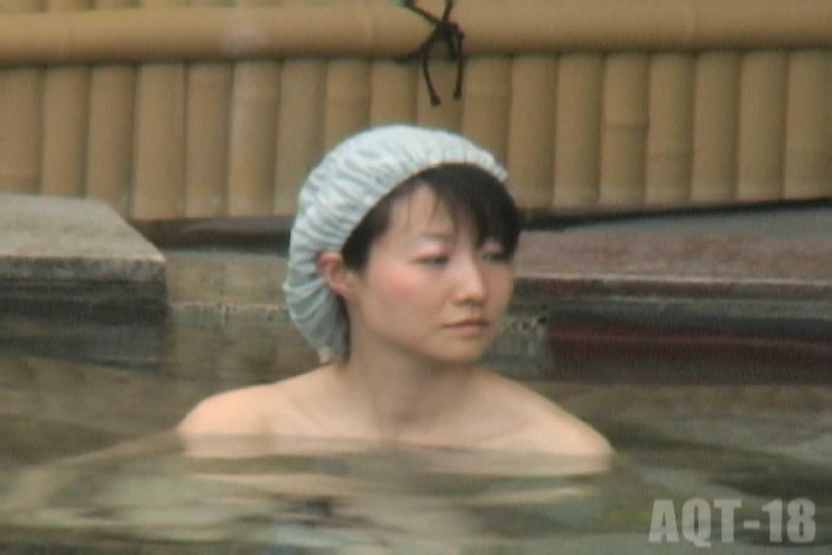 Aquaな露天風呂Vol.864 盗撮シリーズ  97PIX 54