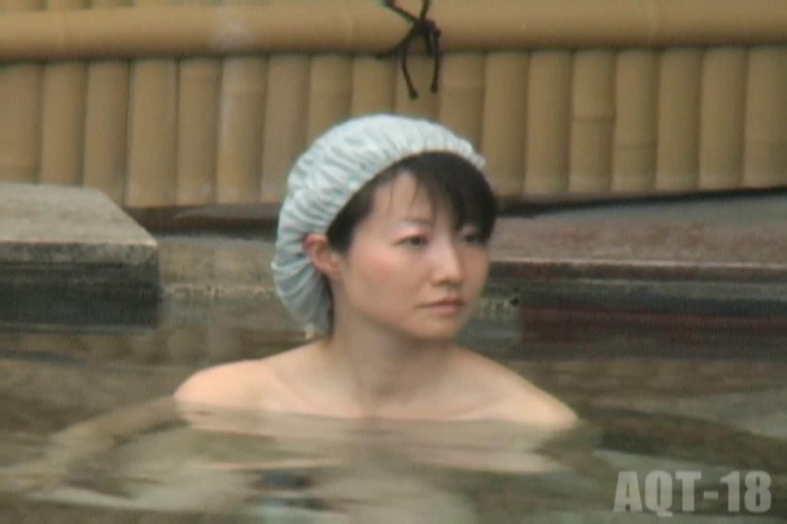 Aquaな露天風呂Vol.864 盗撮シリーズ   露天風呂編  97PIX 55