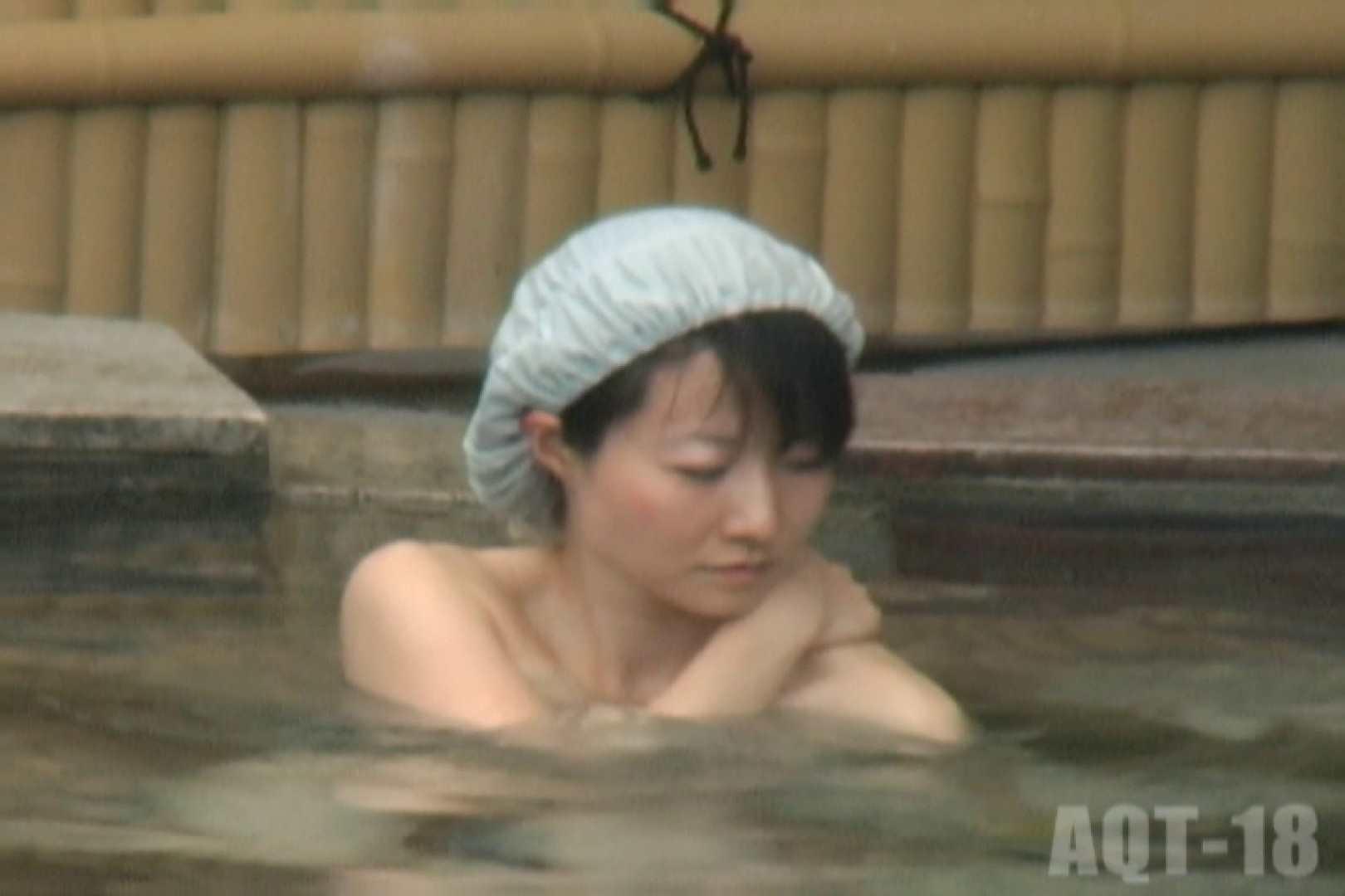 Aquaな露天風呂Vol.864 盗撮シリーズ  97PIX 56