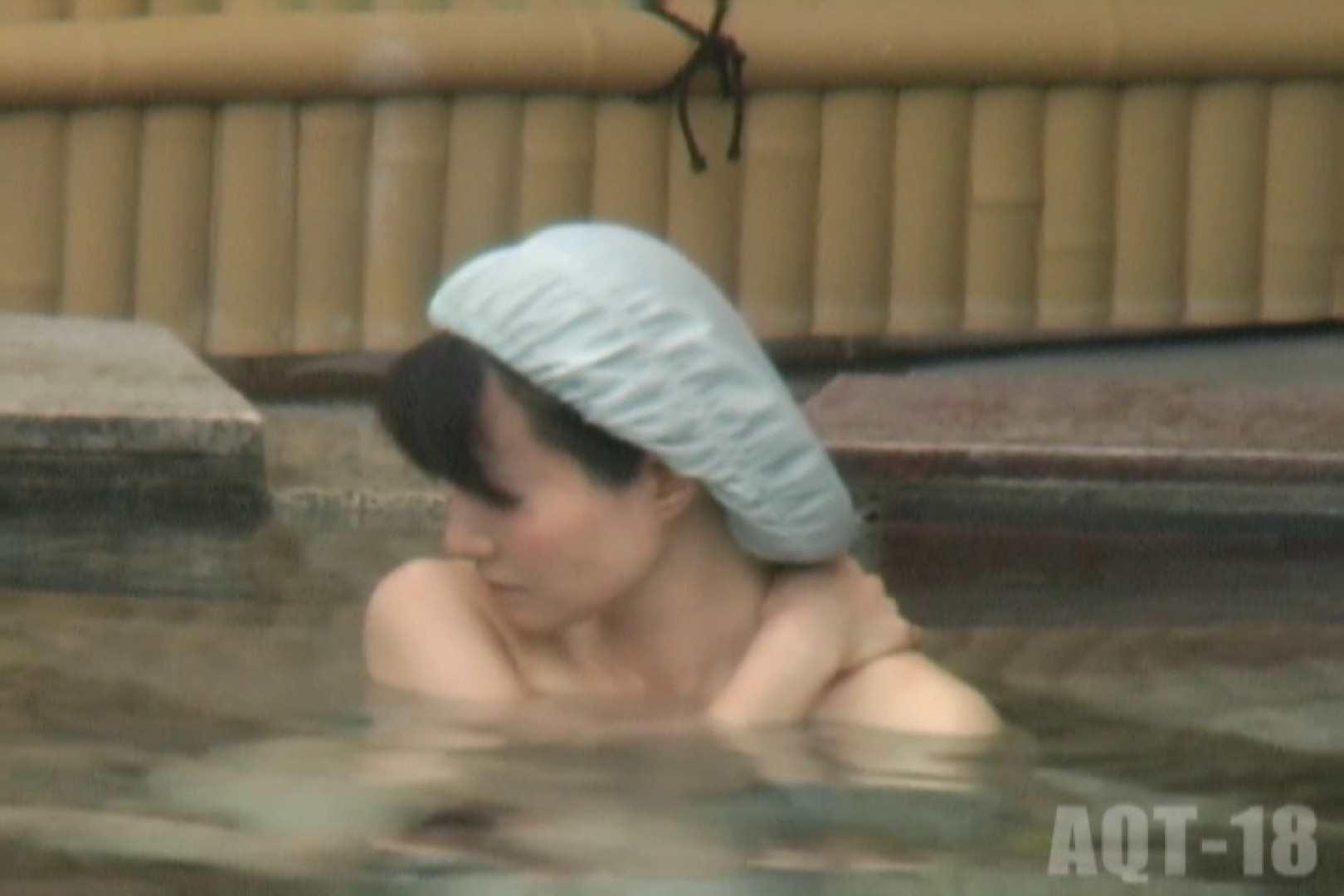 Aquaな露天風呂Vol.864 盗撮シリーズ   露天風呂編  97PIX 57