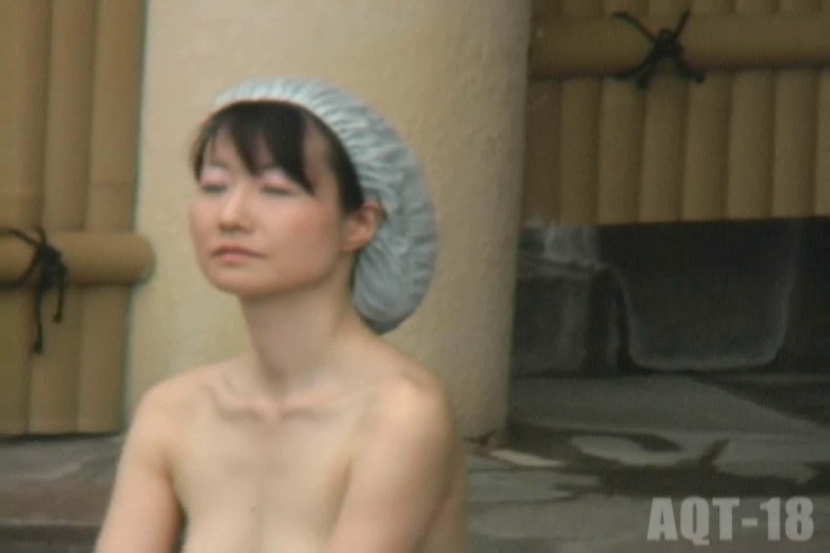 Aquaな露天風呂Vol.864 盗撮シリーズ  97PIX 62