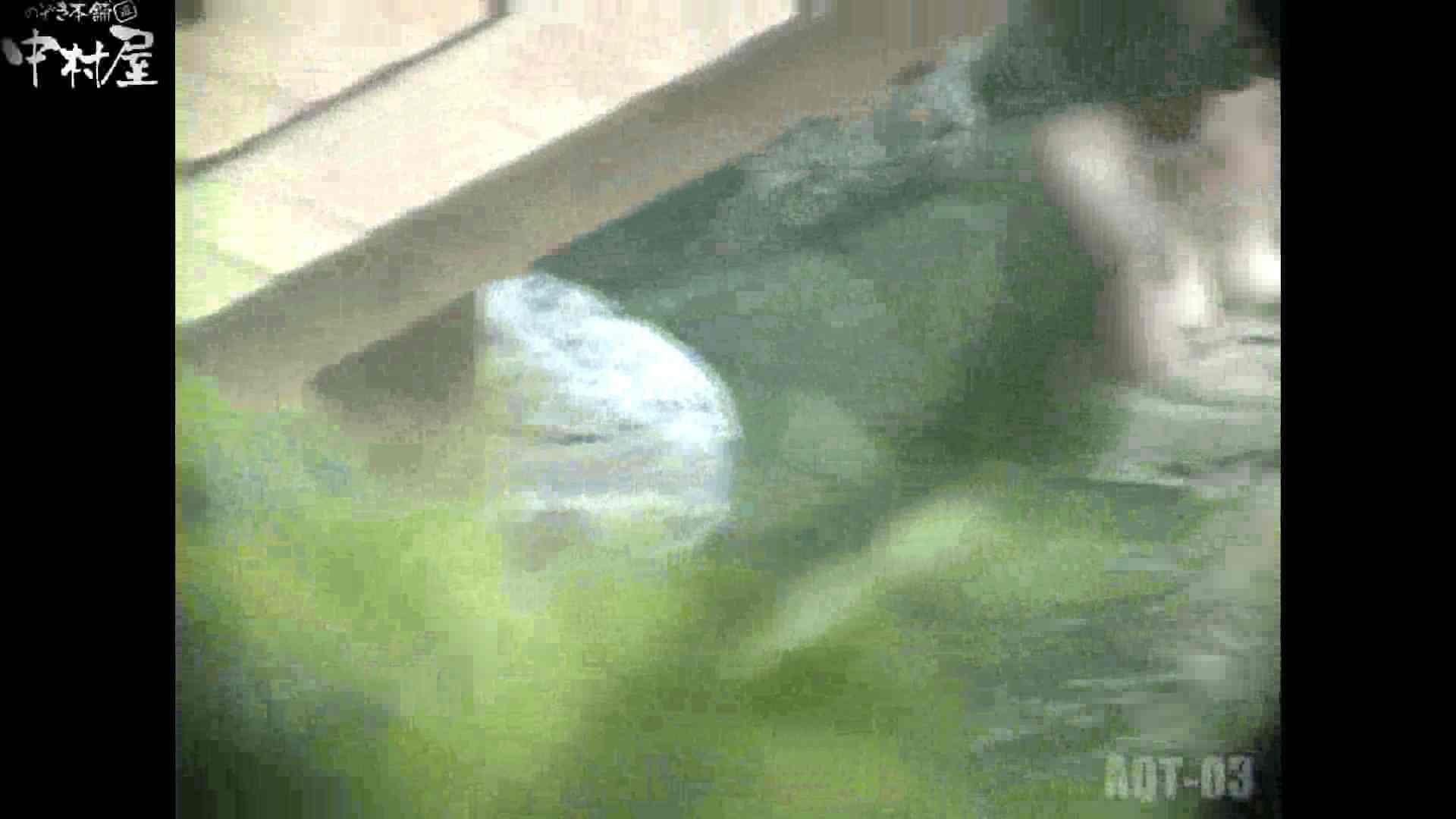 Aquaな露天風呂Vol.867潜入盗撮露天風呂参判湯 其の二 盗撮シリーズ   潜入  102PIX 7