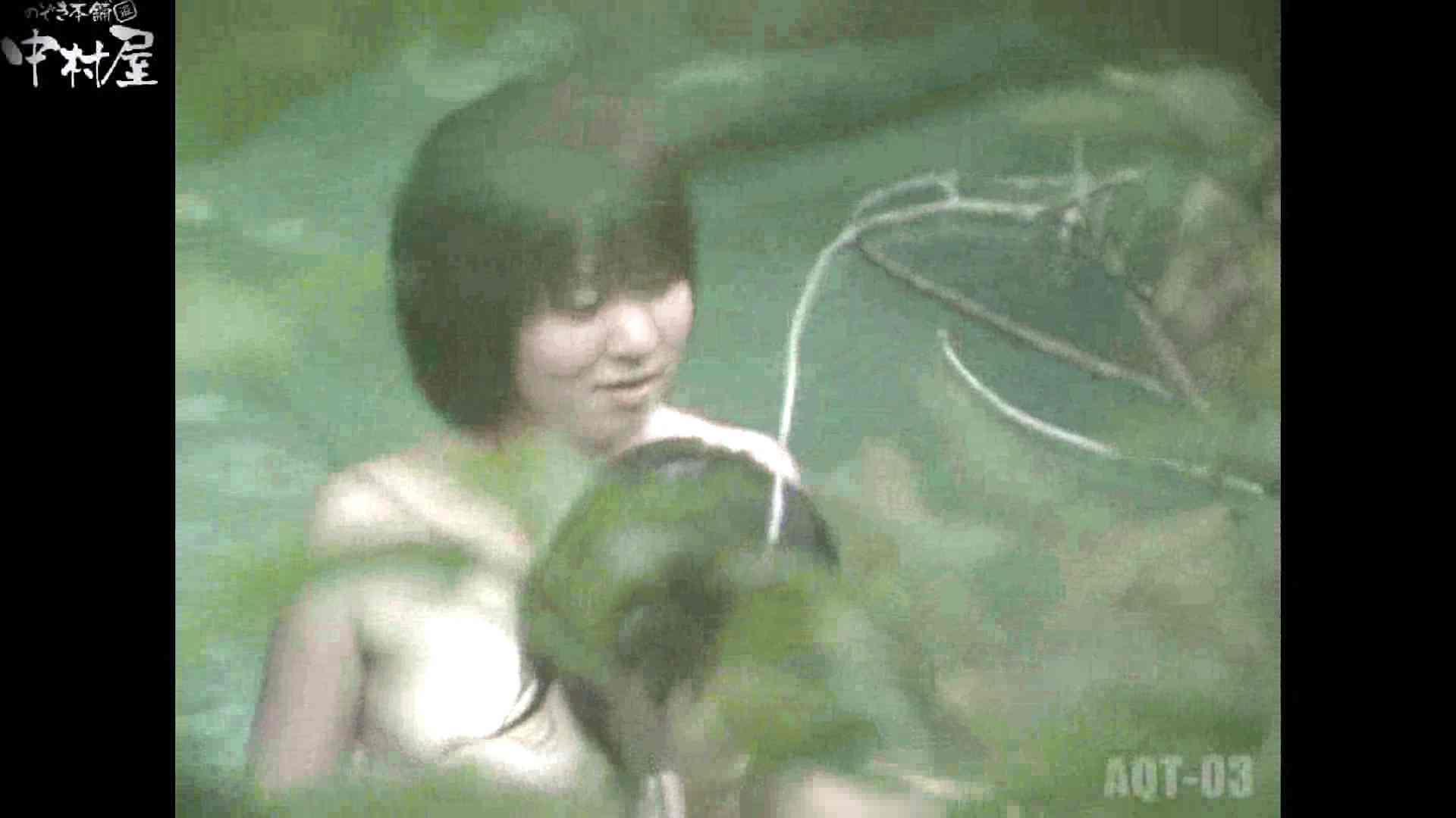 Aquaな露天風呂Vol.867潜入盗撮露天風呂参判湯 其の二 盗撮シリーズ   潜入  102PIX 22