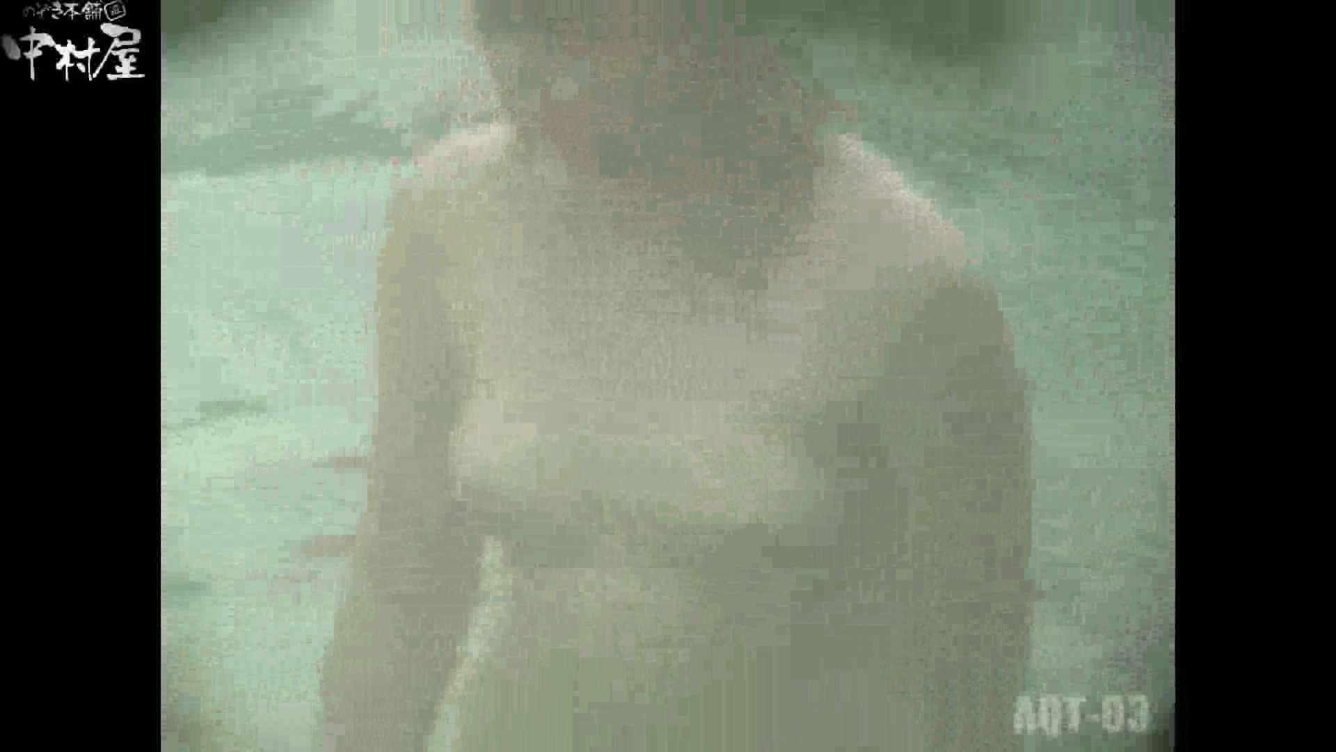 Aquaな露天風呂Vol.867潜入盗撮露天風呂参判湯 其の二 露天風呂編 われめAV動画紹介 102PIX 41