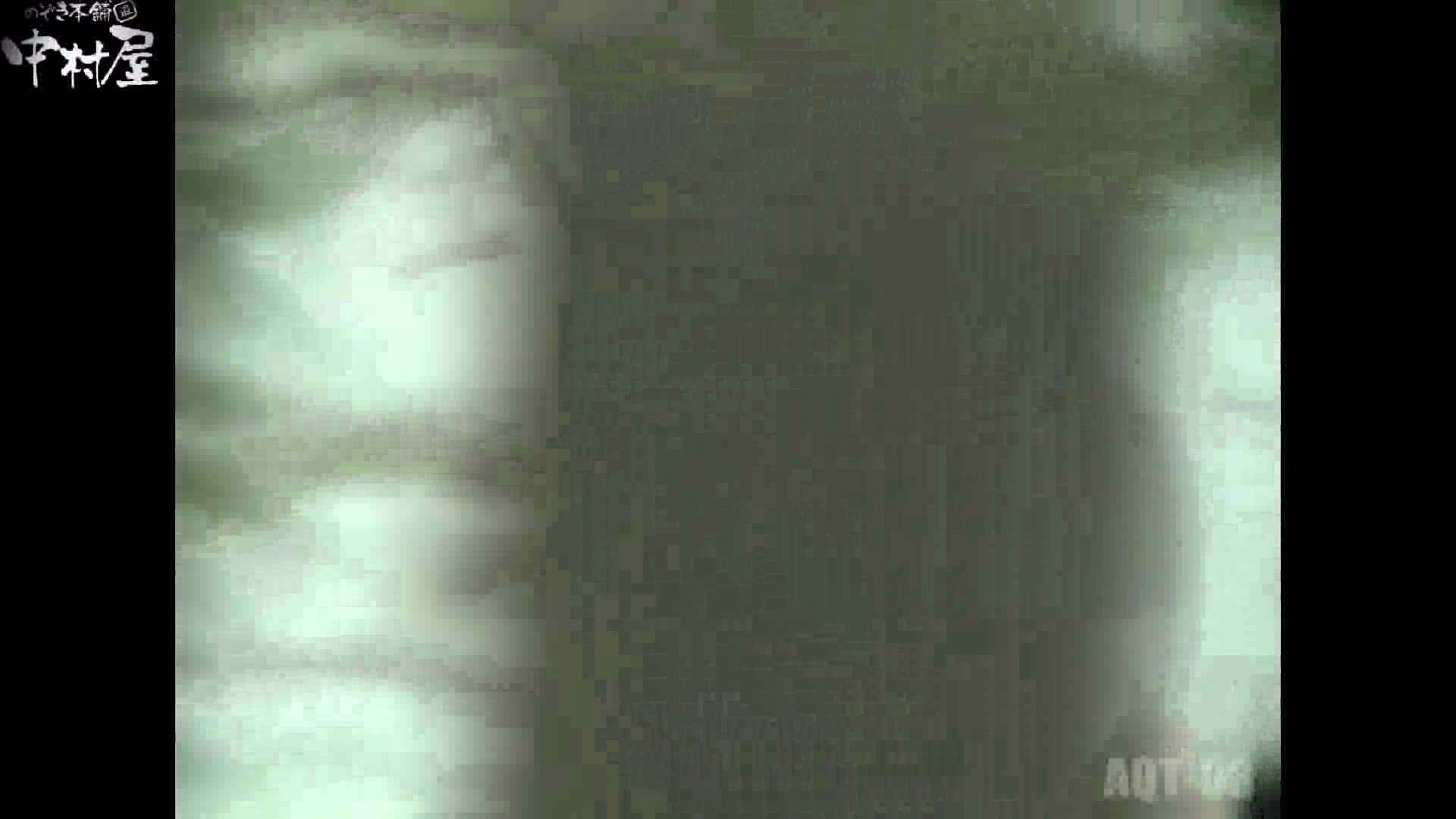 Aquaな露天風呂Vol.867潜入盗撮露天風呂参判湯 其の二 盗撮シリーズ  102PIX 42