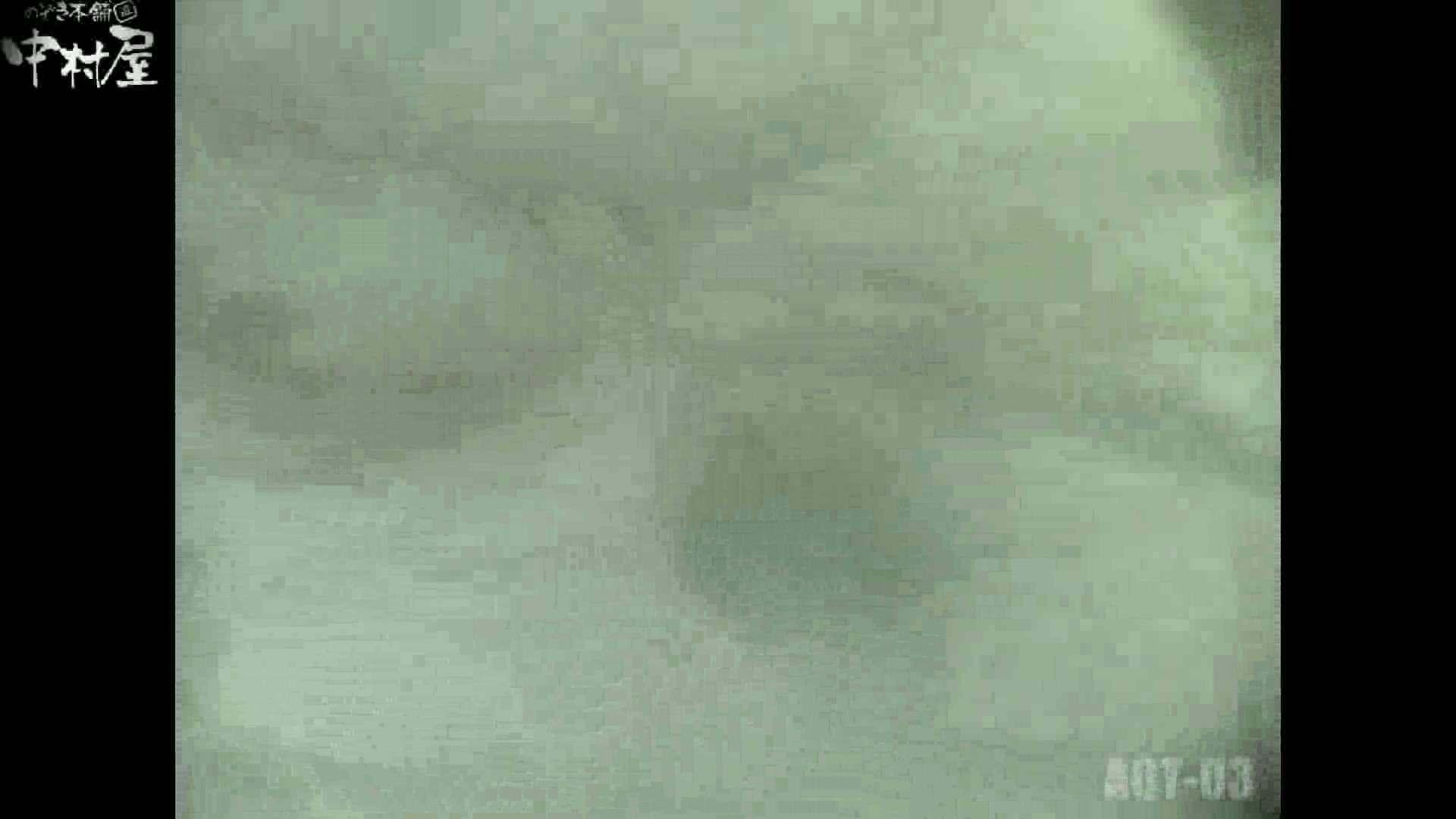 Aquaな露天風呂Vol.867潜入盗撮露天風呂参判湯 其の二 盗撮シリーズ  102PIX 48