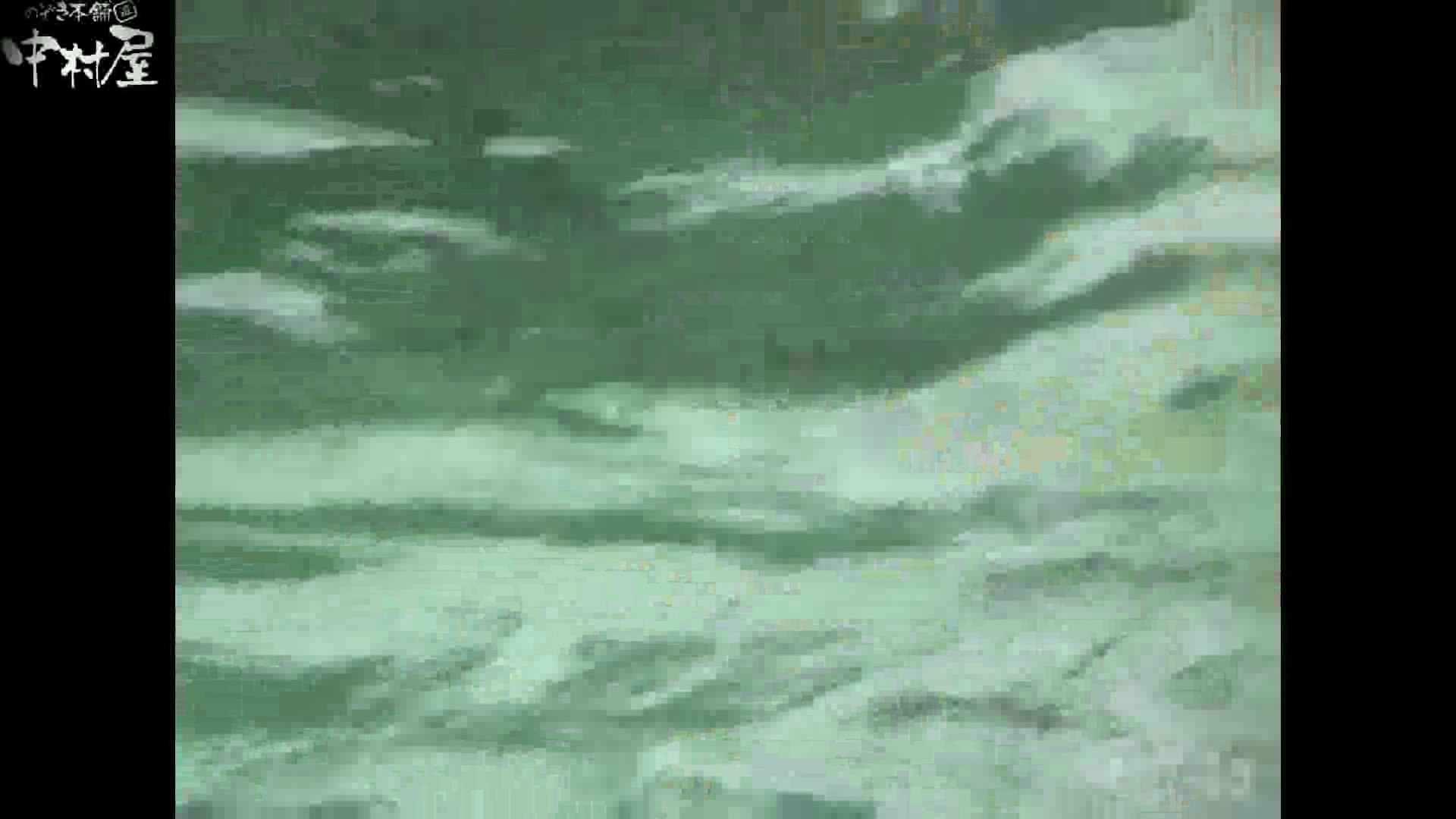 Aquaな露天風呂Vol.867潜入盗撮露天風呂参判湯 其の二 露天風呂編 われめAV動画紹介 102PIX 62