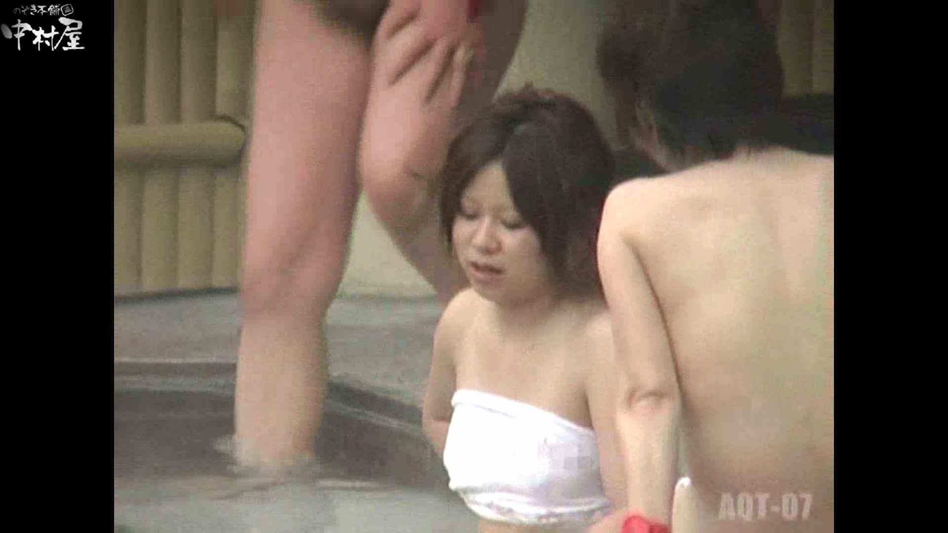 Aquaな露天風呂Vol.871潜入盗撮露天風呂七判湯 其の一 盗撮シリーズ  87PIX 30