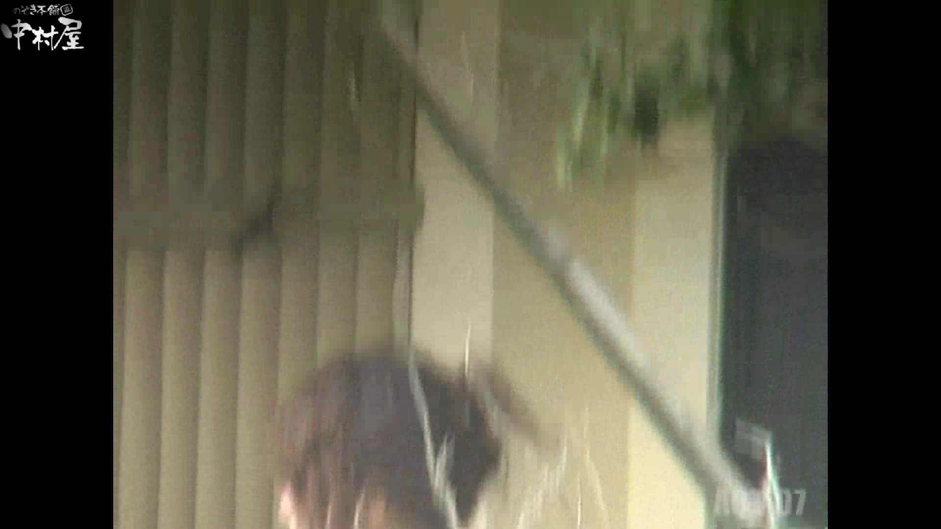 Aquaな露天風呂Vol.871潜入盗撮露天風呂七判湯 其の一 潜入 われめAV動画紹介 87PIX 71