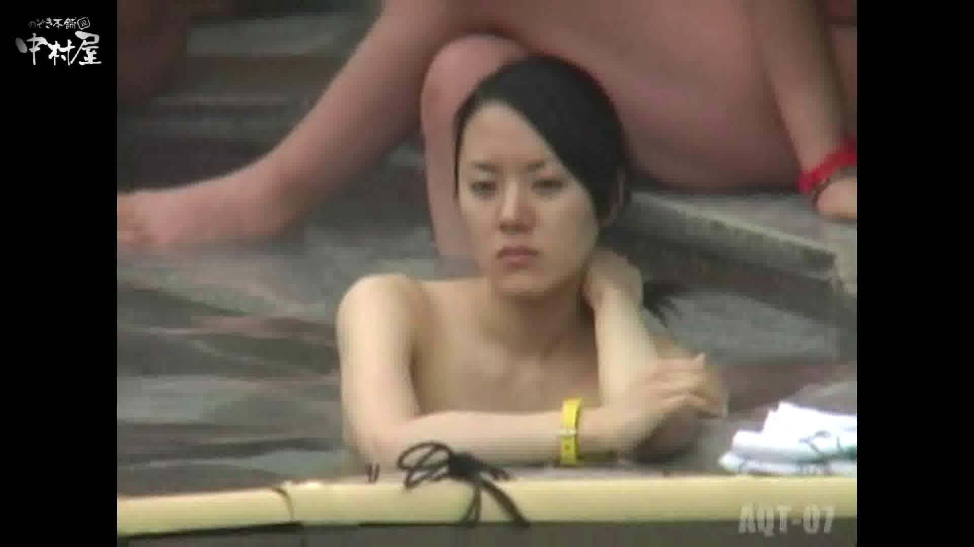 Aquaな露天風呂Vol.871潜入盗撮露天風呂七判湯 其の弐 露天風呂編  76PIX 3