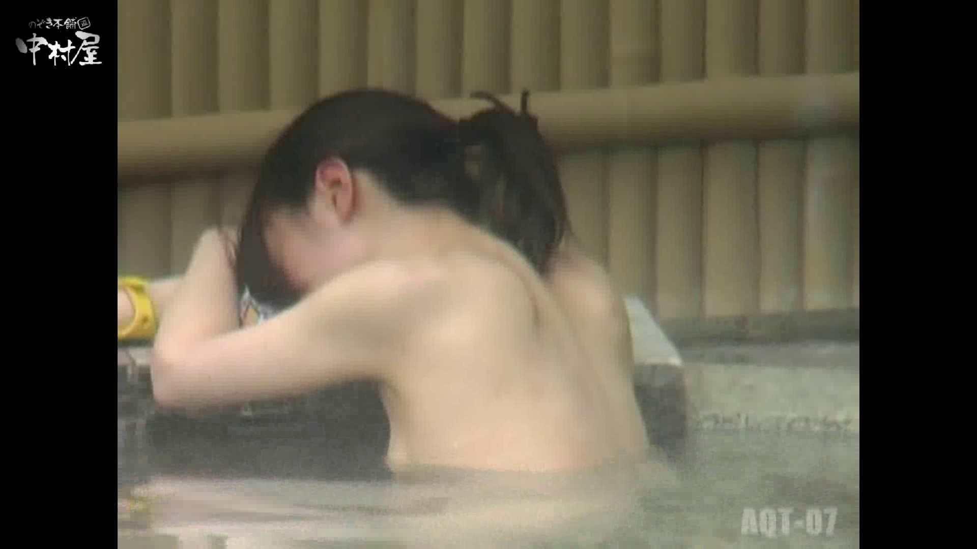 Aquaな露天風呂Vol.871潜入盗撮露天風呂七判湯 其の弐 潜入 エロ画像 76PIX 47