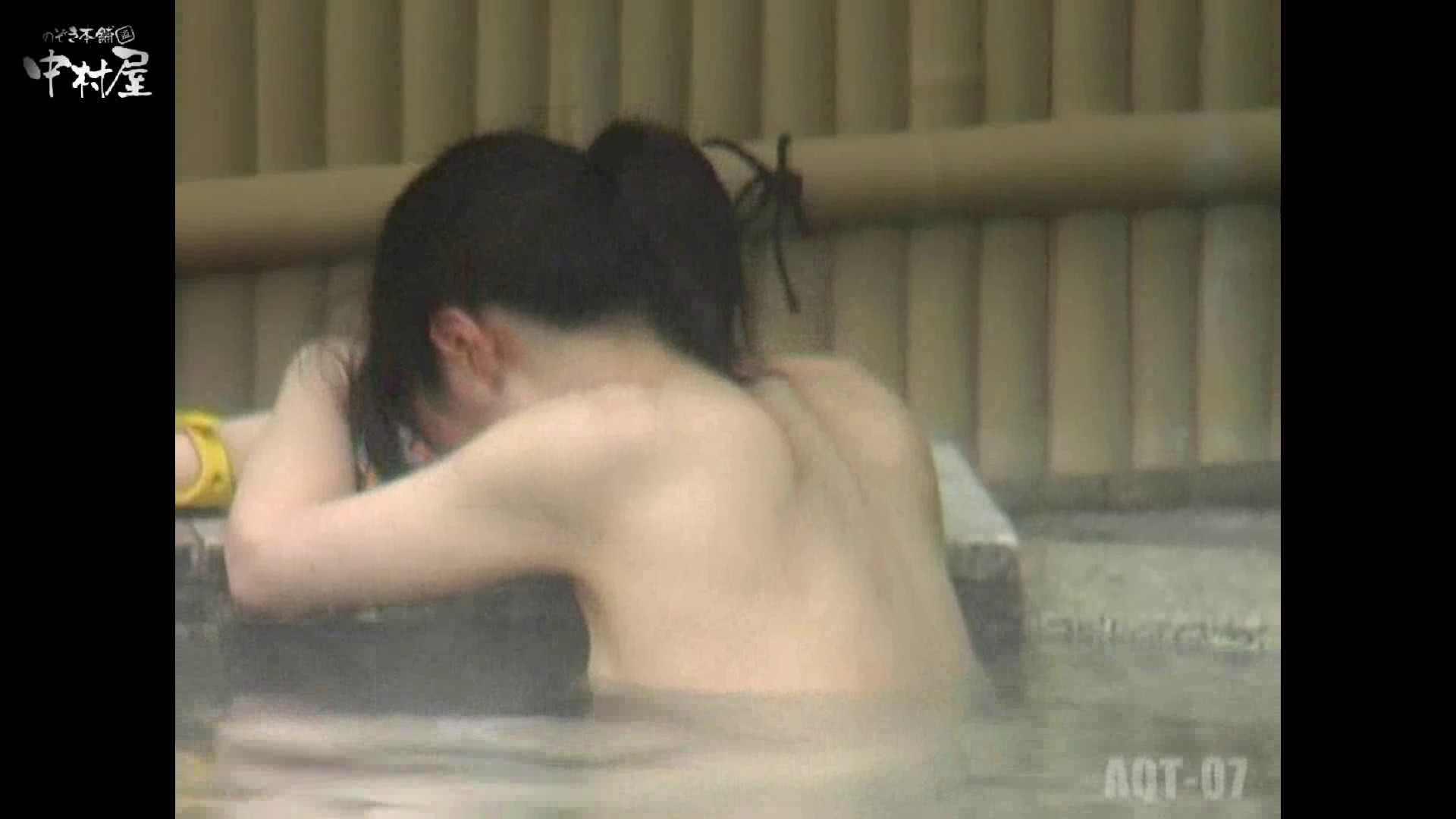 Aquaな露天風呂Vol.871潜入盗撮露天風呂七判湯 其の弐 露天風呂編  76PIX 48