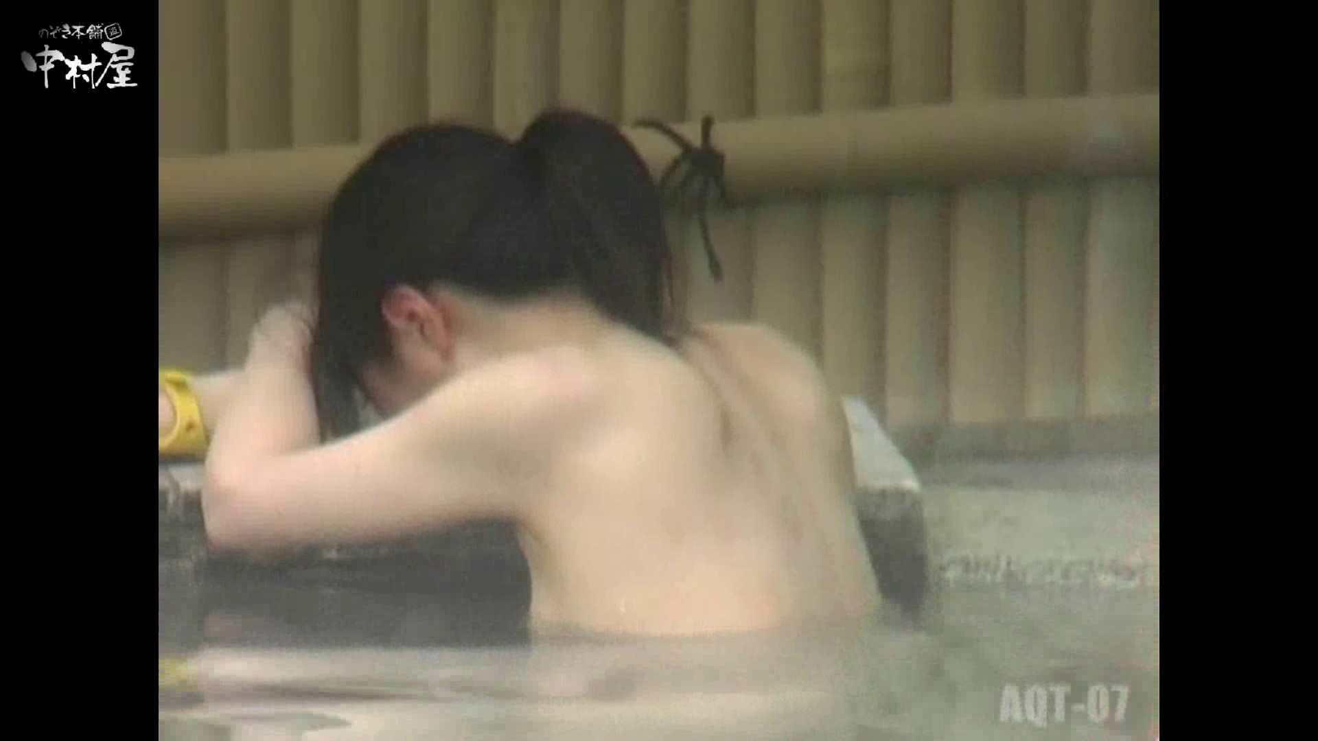 Aquaな露天風呂Vol.871潜入盗撮露天風呂七判湯 其の弐 露天風呂編  76PIX 51