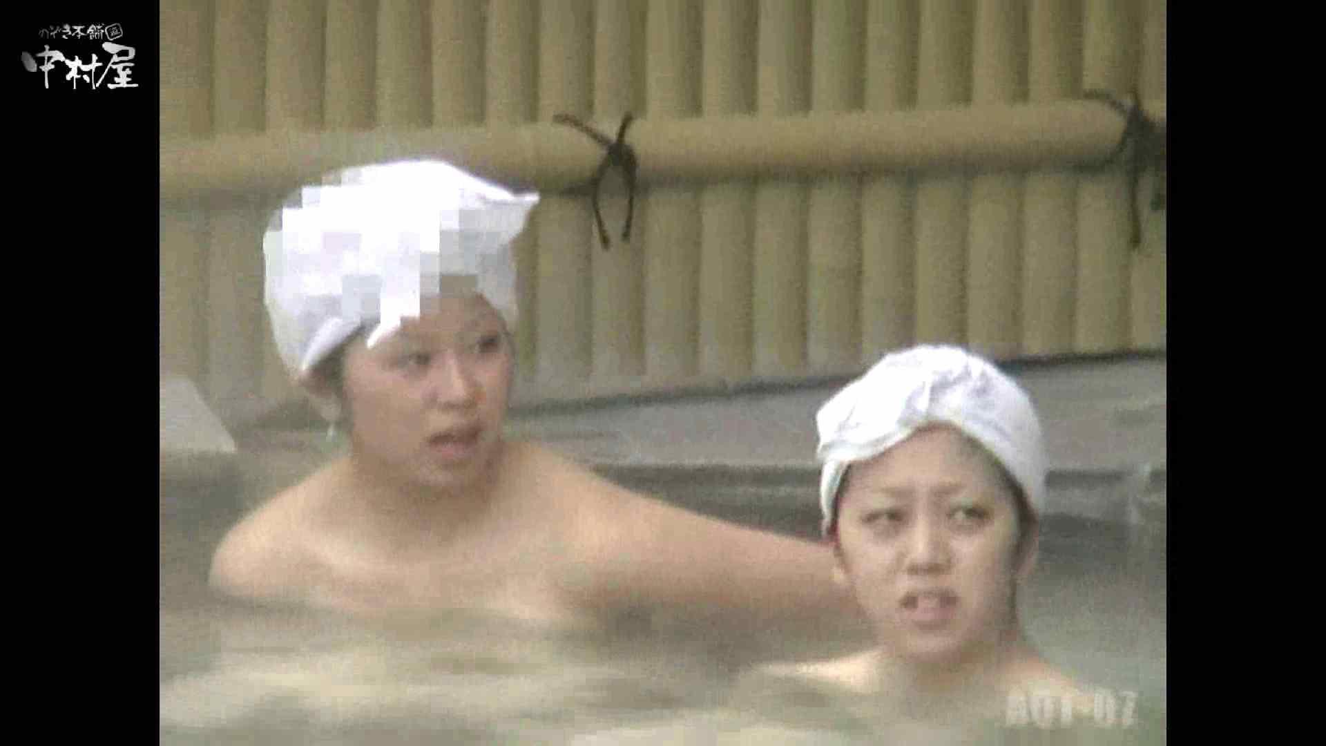 Aquaな露天風呂Vol.871潜入盗撮露天風呂七判湯 其の四 潜入  85PIX 21