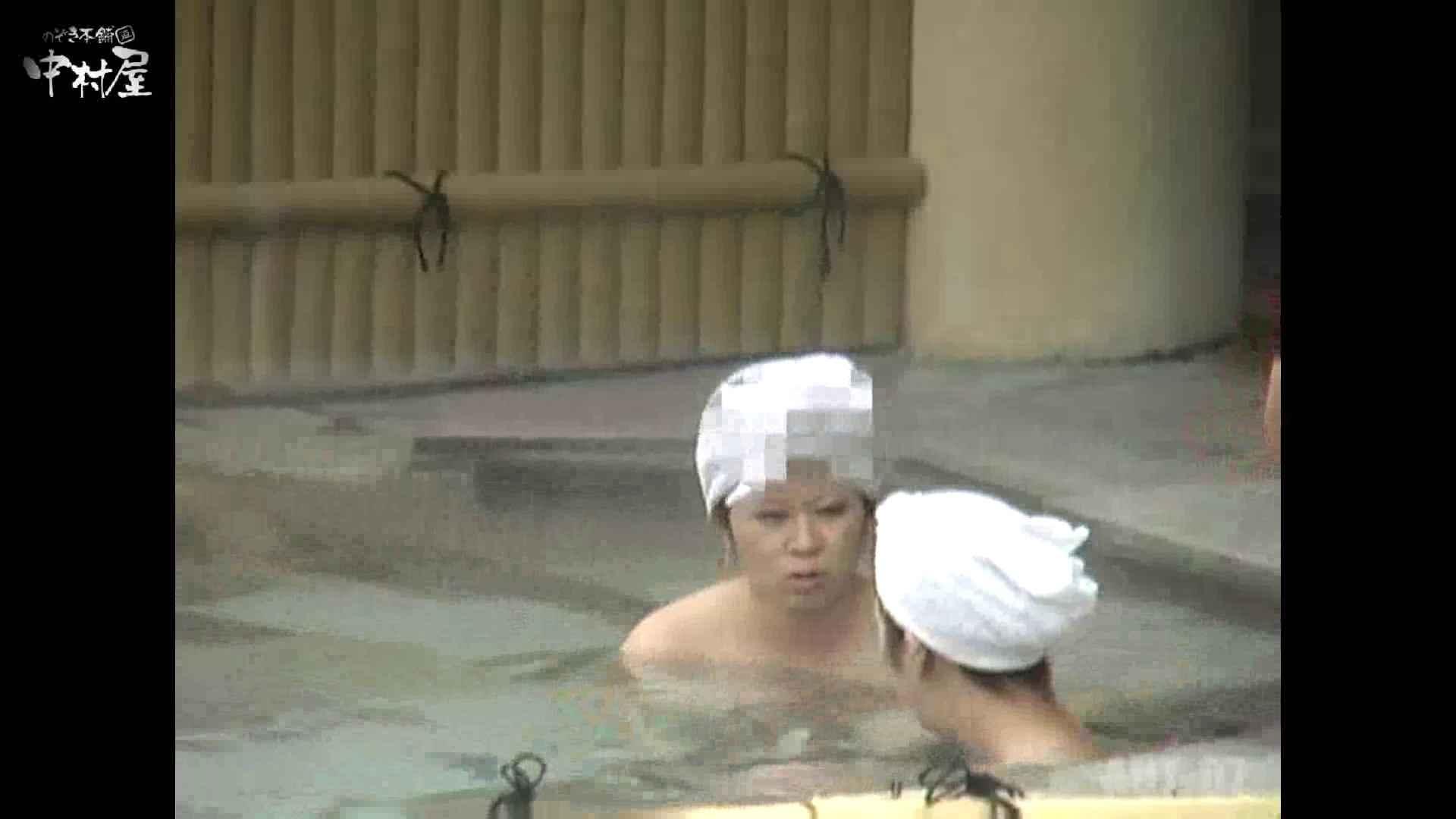 Aquaな露天風呂Vol.871潜入盗撮露天風呂七判湯 其の四 潜入  85PIX 54