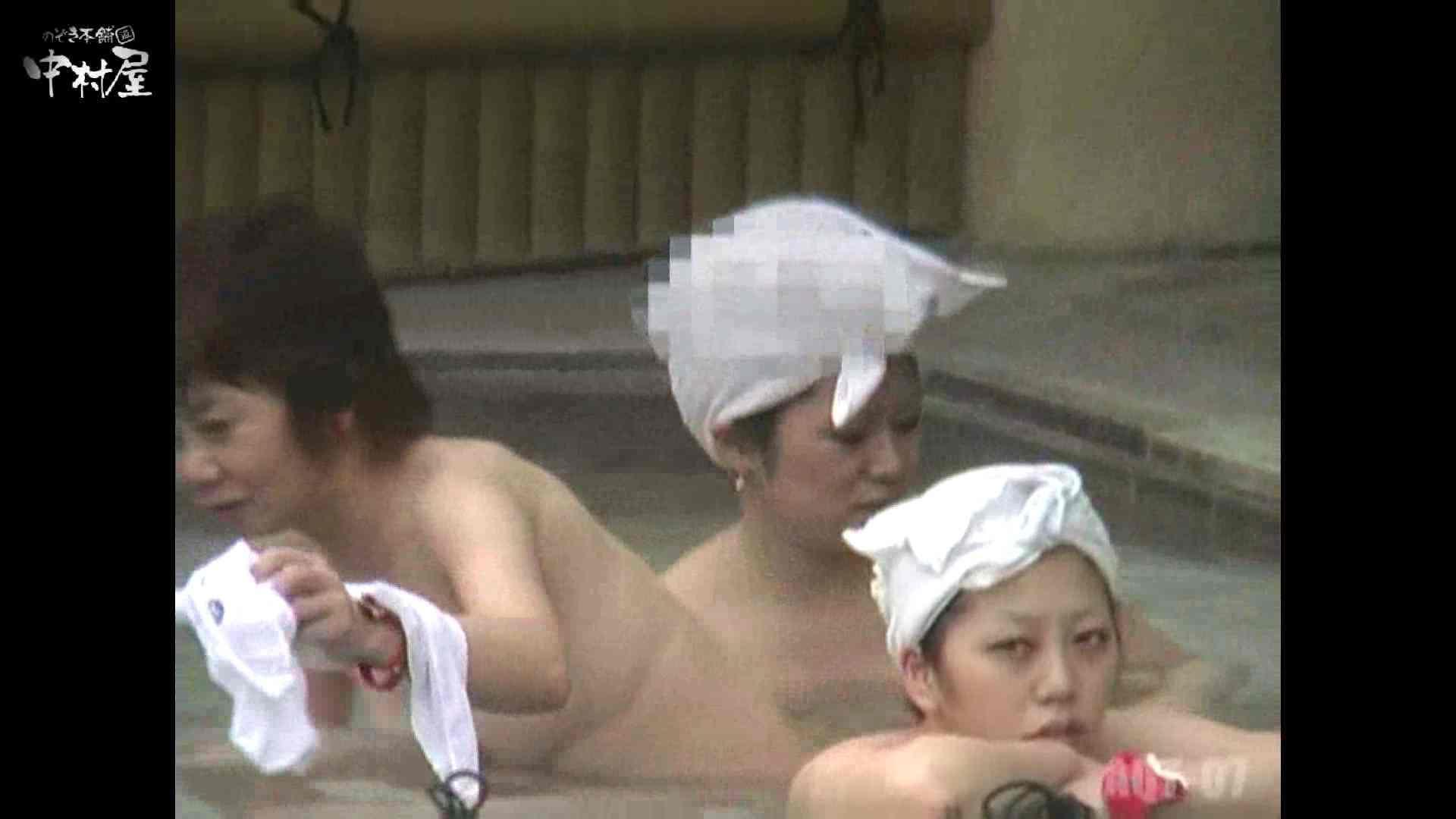 Aquaな露天風呂Vol.871潜入盗撮露天風呂七判湯 其の四 潜入  85PIX 75